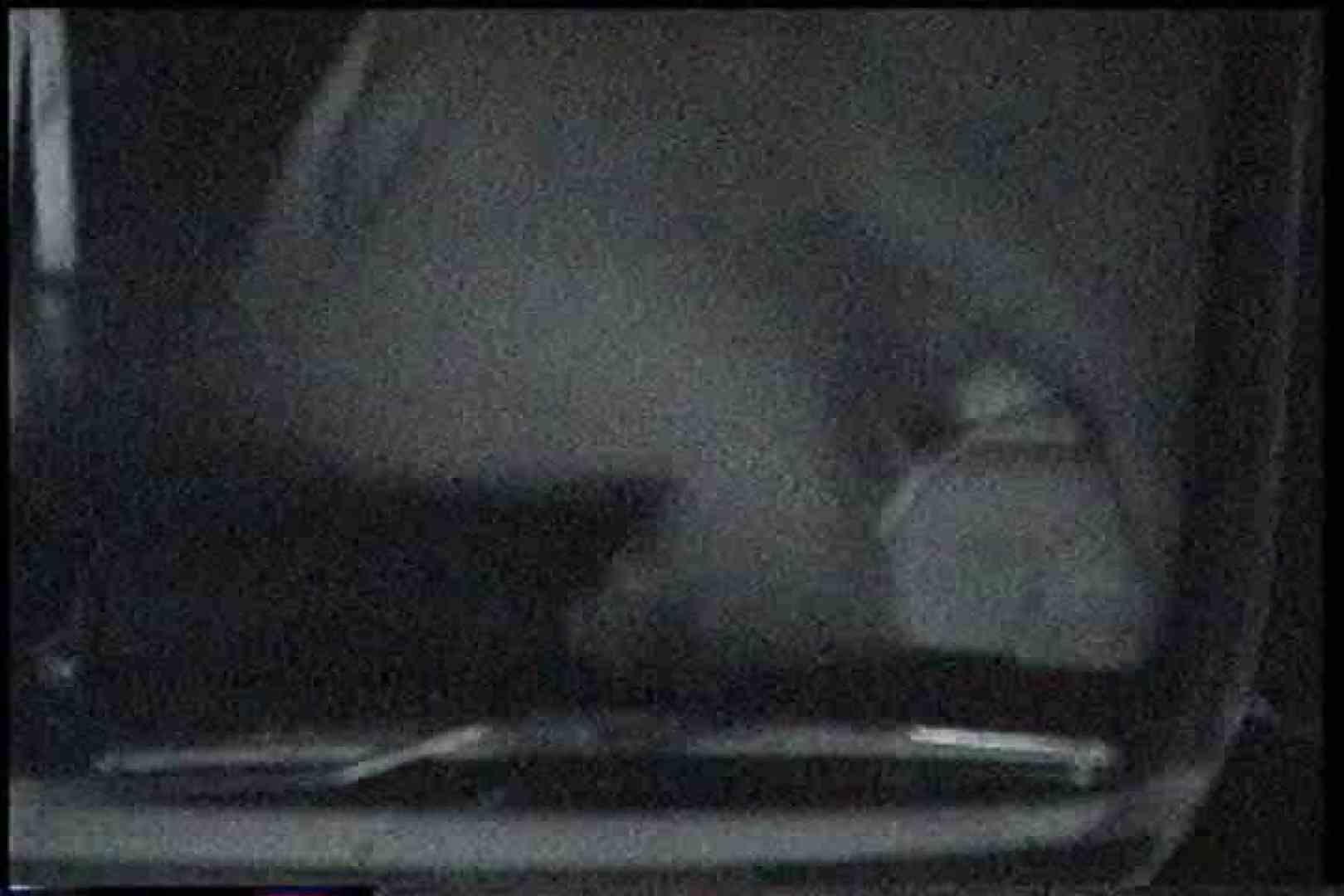 「充血監督」さんの深夜の運動会!! vol.164 カップル  98画像 96