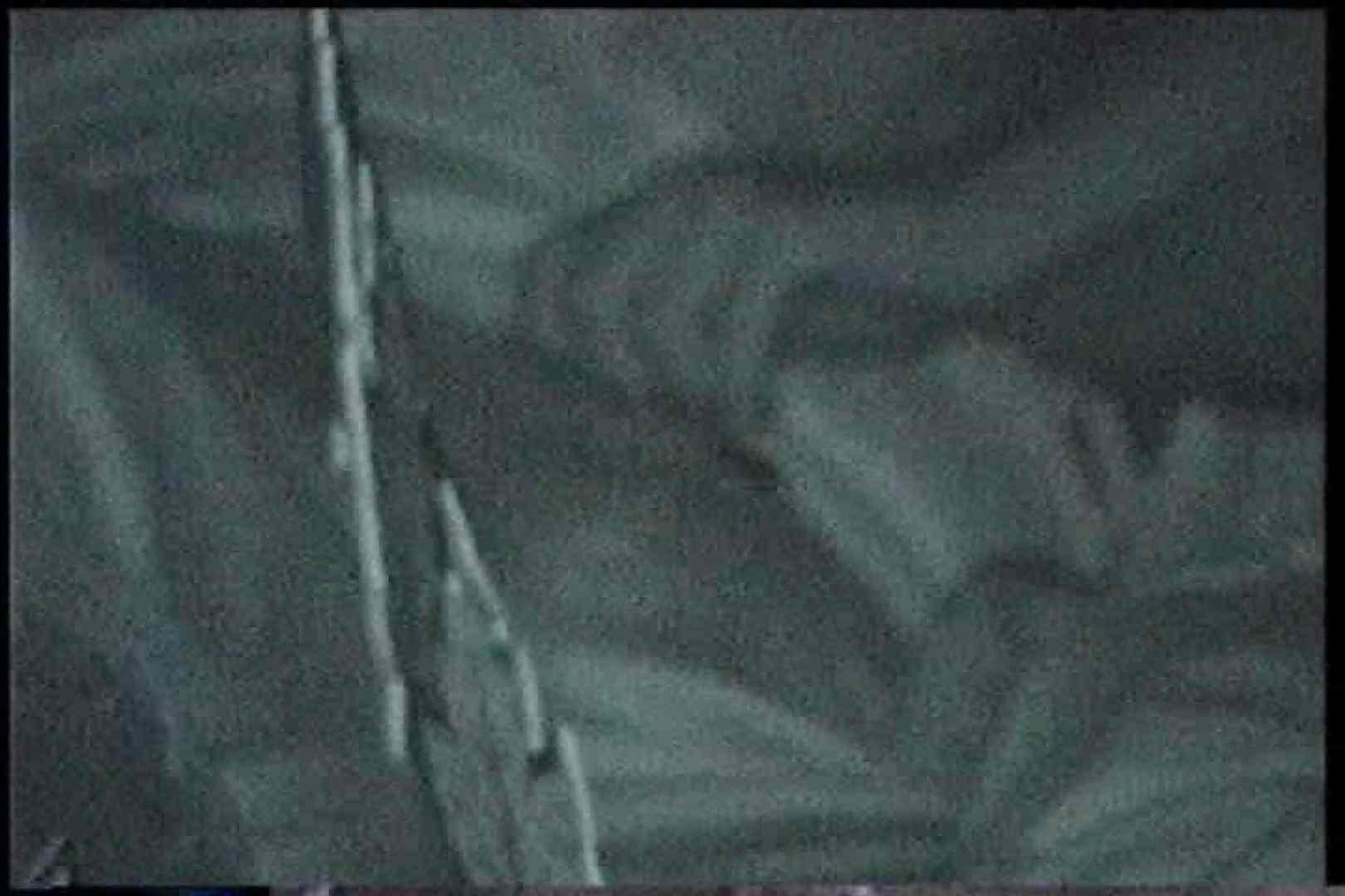 「充血監督」さんの深夜の運動会!! vol.175 カップル AV無料動画キャプチャ 83画像 47