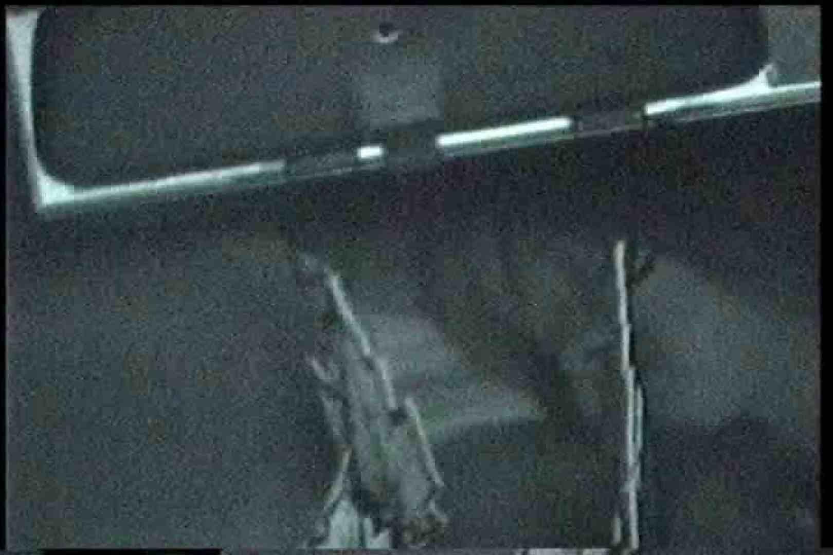 「充血監督」さんの深夜の運動会!! vol.175 ギャルズ | エッチなお姉さん  83画像 65