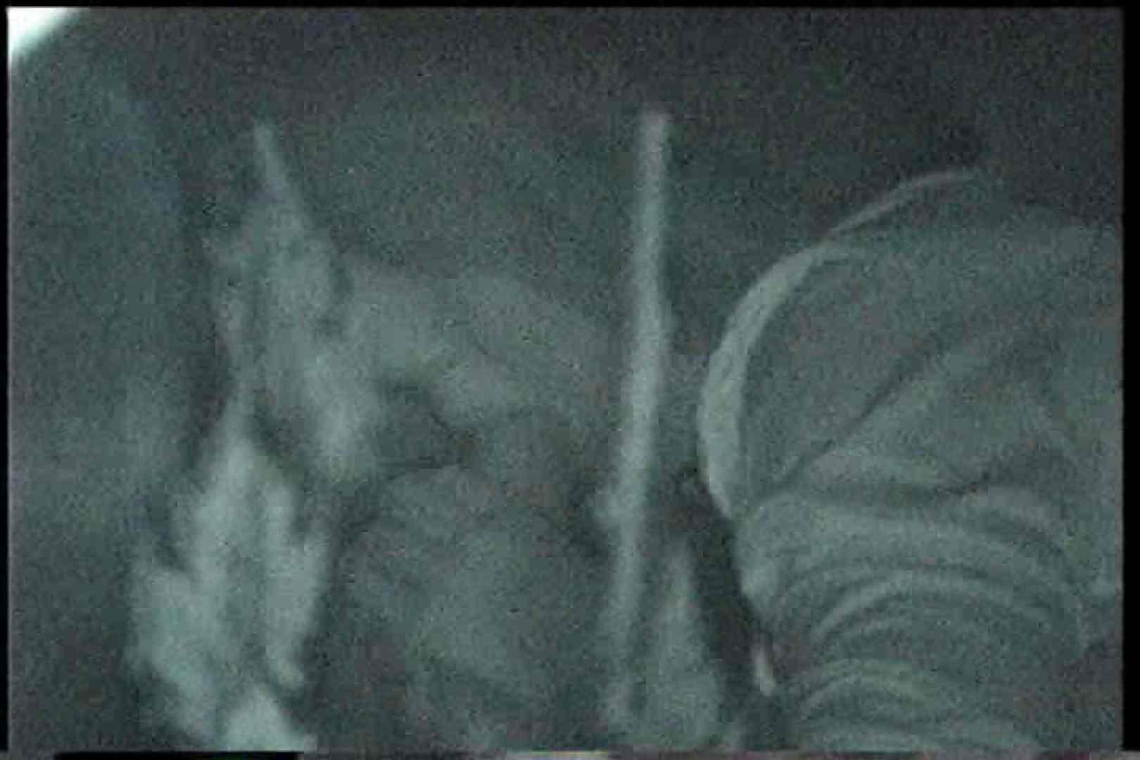 「充血監督」さんの深夜の運動会!! vol.175 カップル AV無料動画キャプチャ 83画像 67