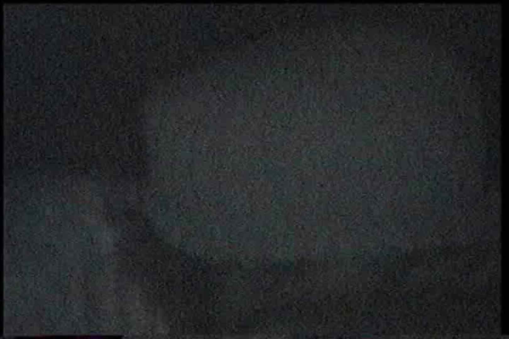 「充血監督」さんの深夜の運動会!! vol.179 エッチなお姉さん AV無料動画キャプチャ 55画像 3