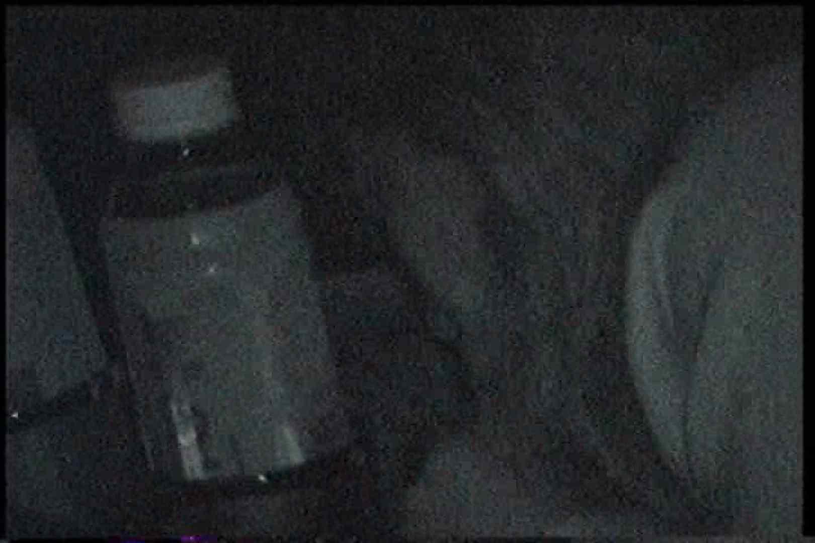 「充血監督」さんの深夜の運動会!! vol.179 クンニ 戯れ無修正画像 55画像 4