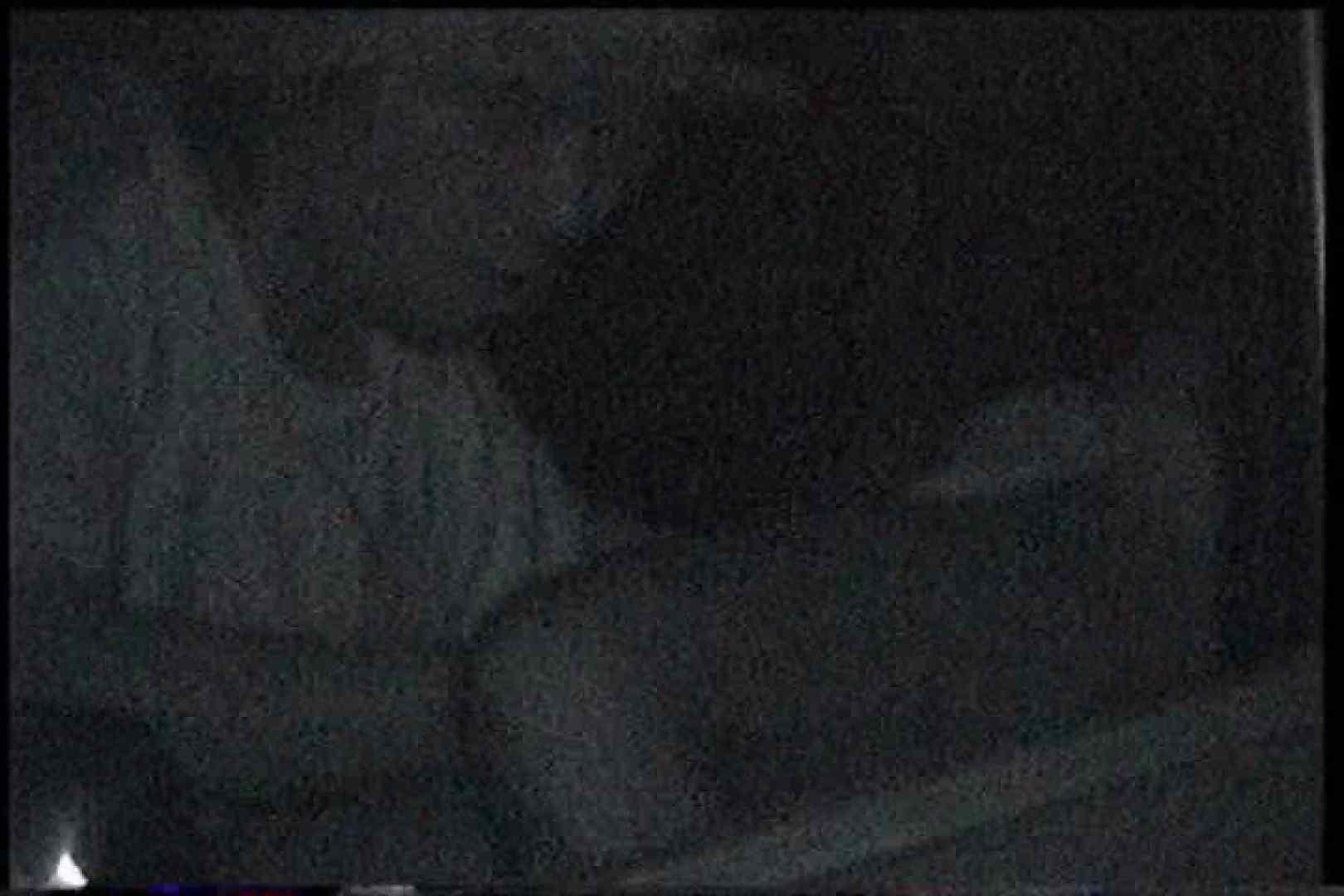 「充血監督」さんの深夜の運動会!! vol.179 ギャルズ オマンコ動画キャプチャ 55画像 17