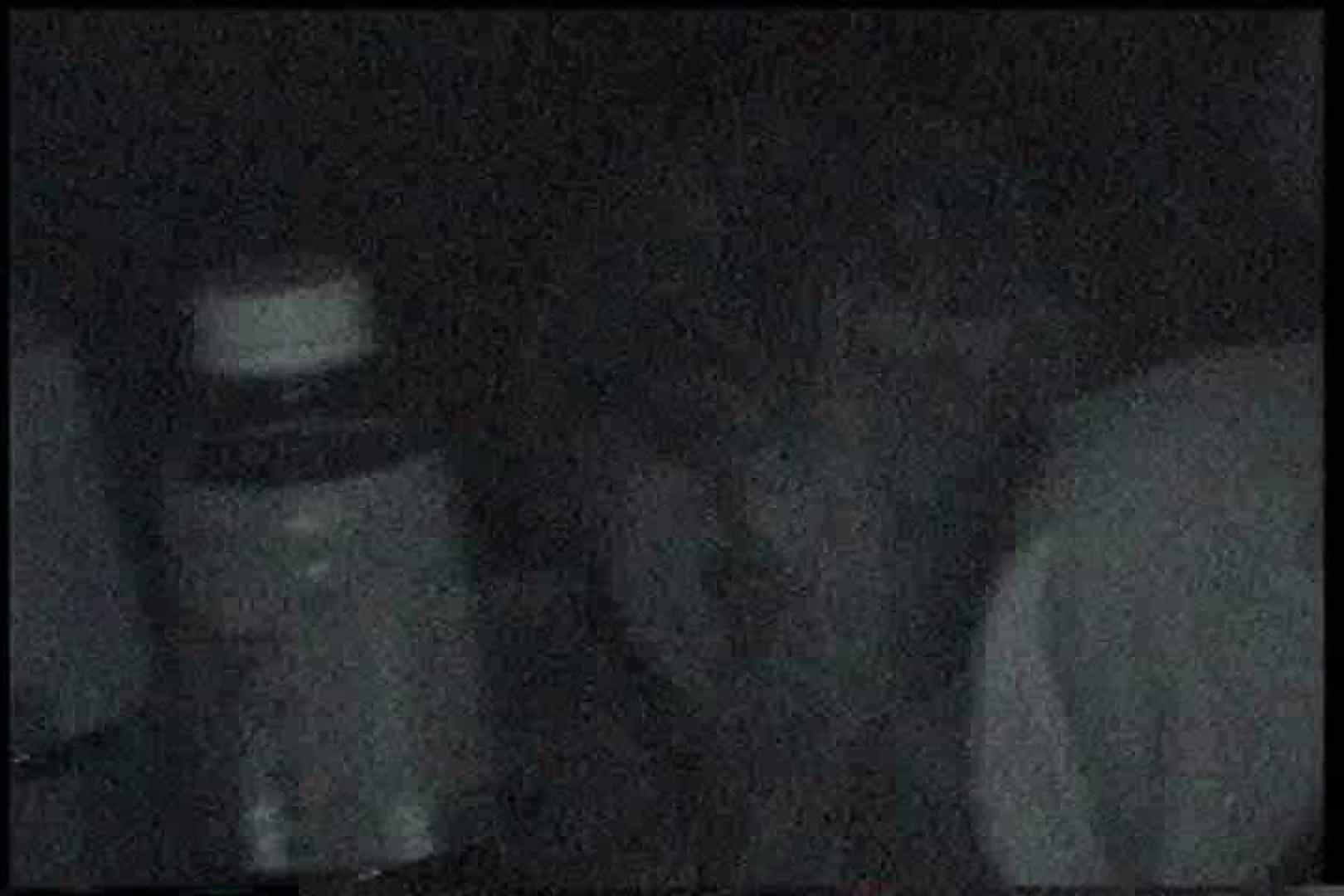 「充血監督」さんの深夜の運動会!! vol.179 ギャルズ オマンコ動画キャプチャ 55画像 52