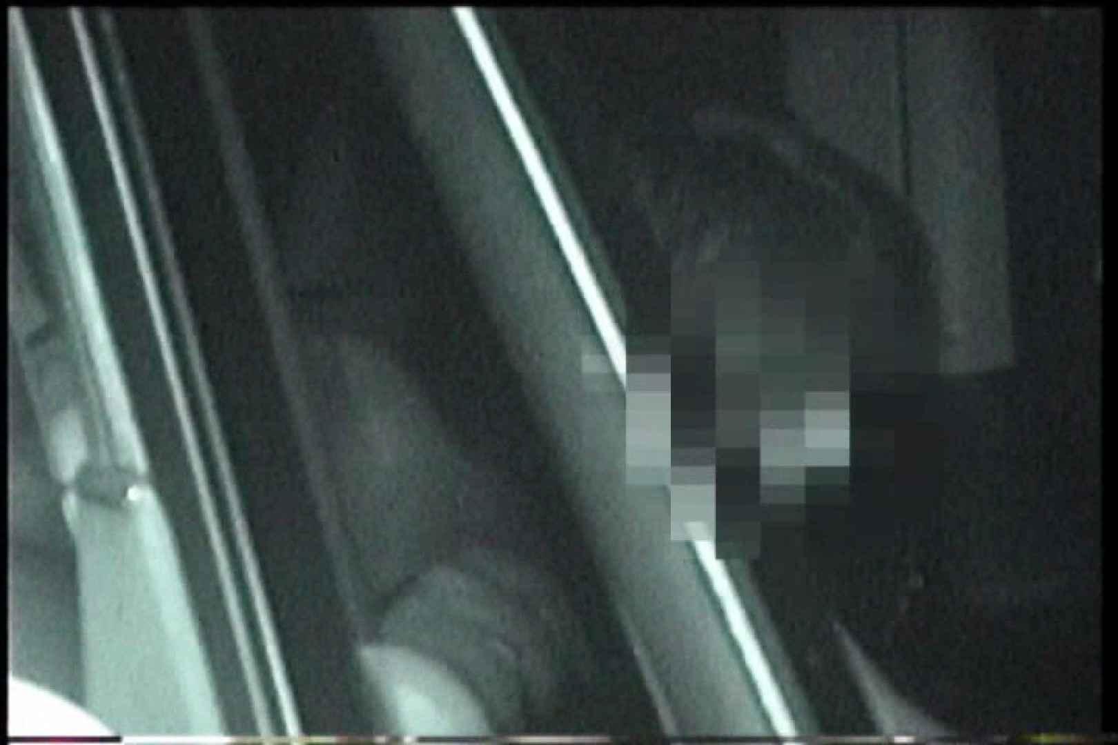 「充血監督」さんの深夜の運動会!! vol.195 ギャルズ セックス画像 32画像 9