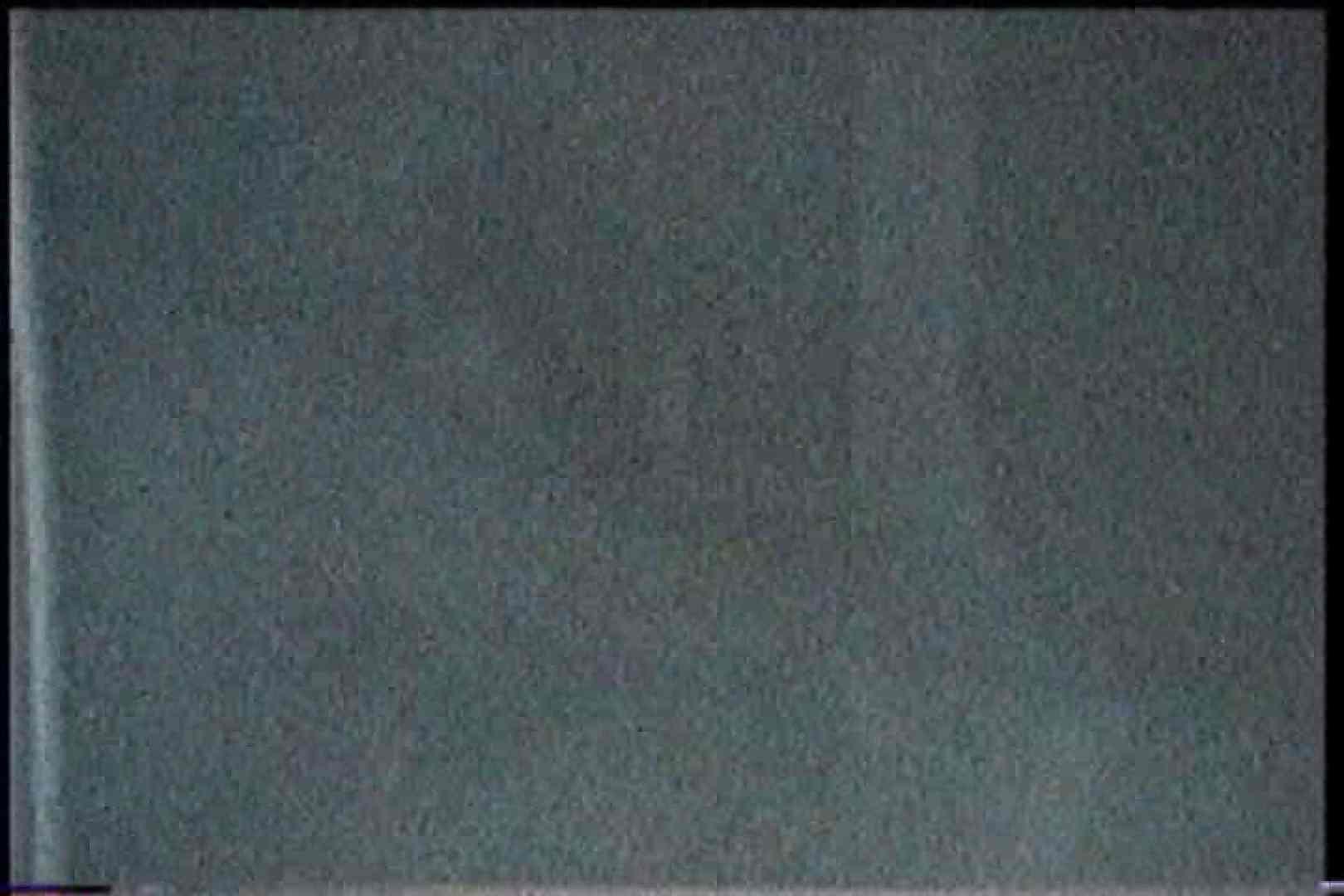 「充血監督」さんの深夜の運動会!! vol.195 美乳 ヌード画像 32画像 10
