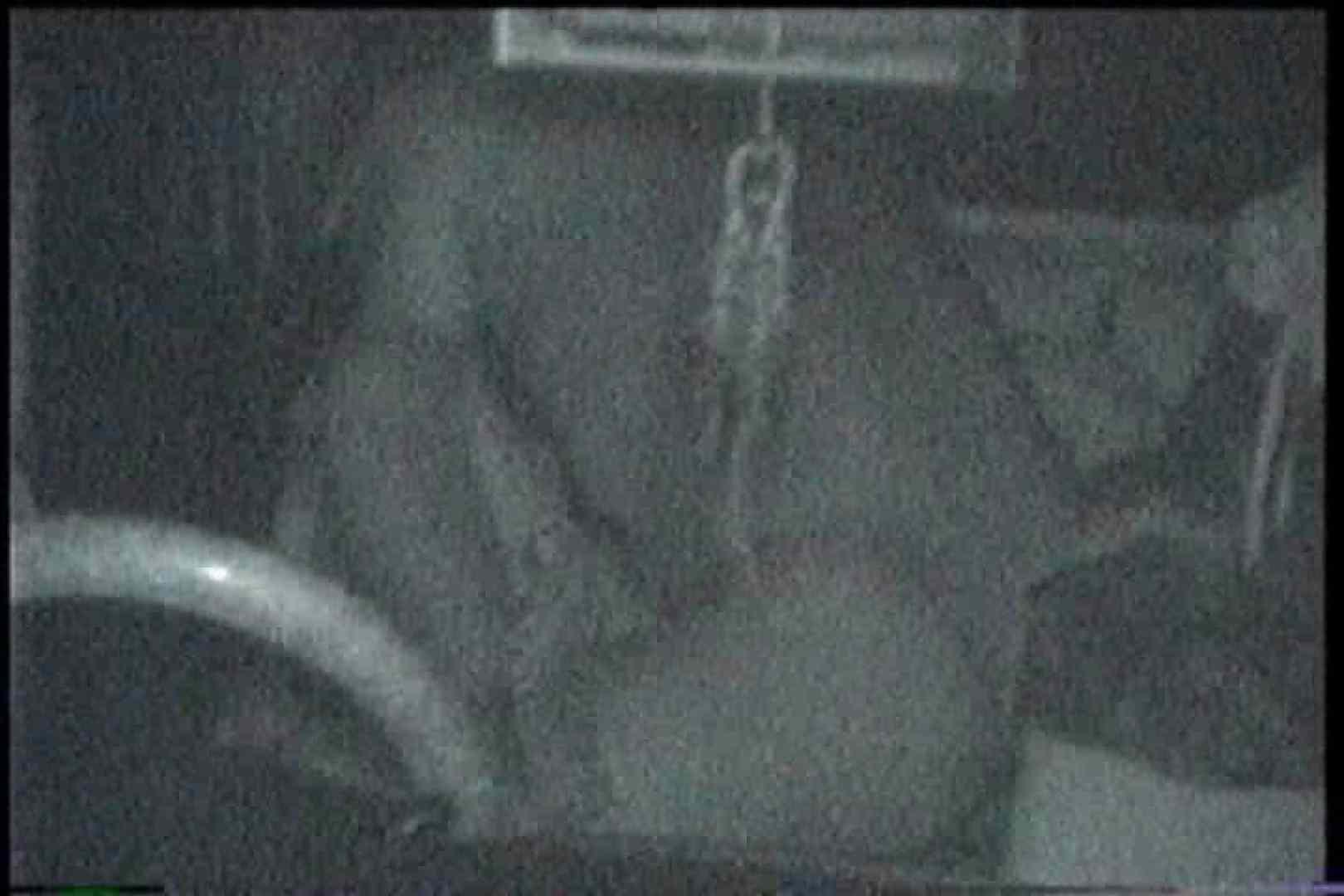 「充血監督」さんの深夜の運動会!! vol.197 エッチなお姉さん オメコ動画キャプチャ 40画像 32