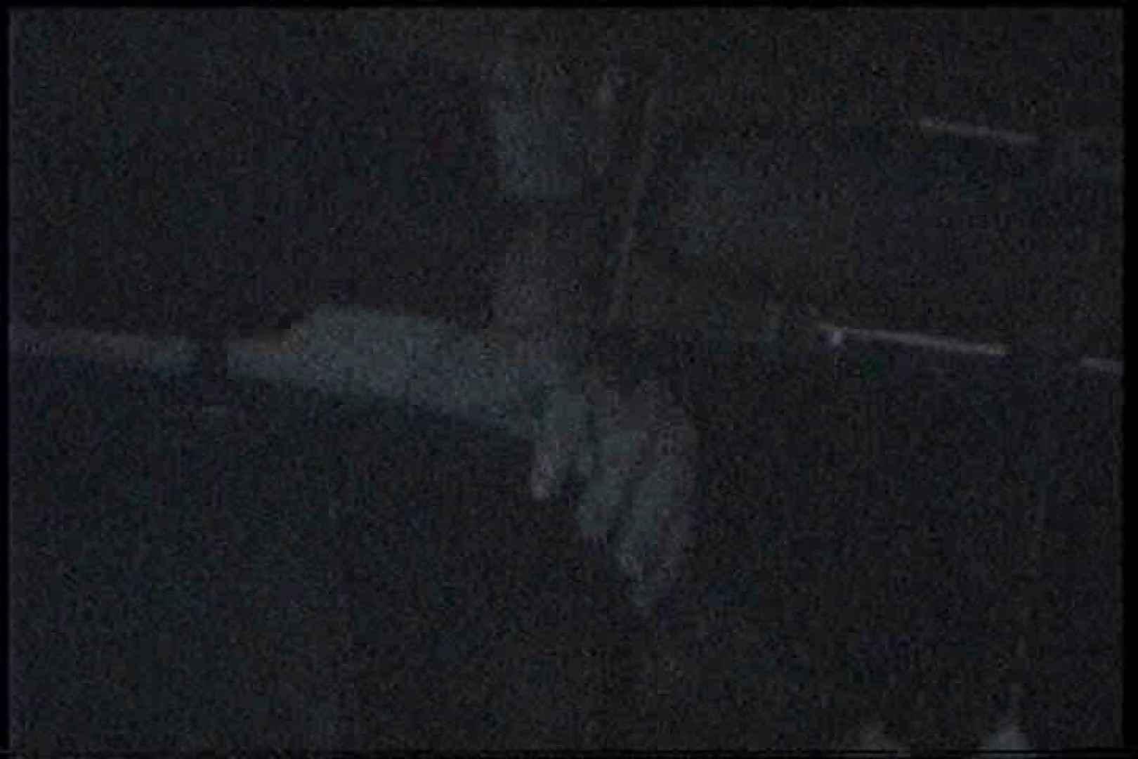 「充血監督」さんの深夜の運動会!! vol.204 エッチなお姉さん ぱこり動画紹介 43画像 2