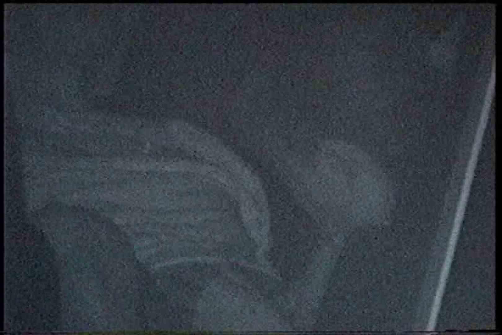 「充血監督」さんの深夜の運動会!! vol.204 チクビ AV動画キャプチャ 43画像 11