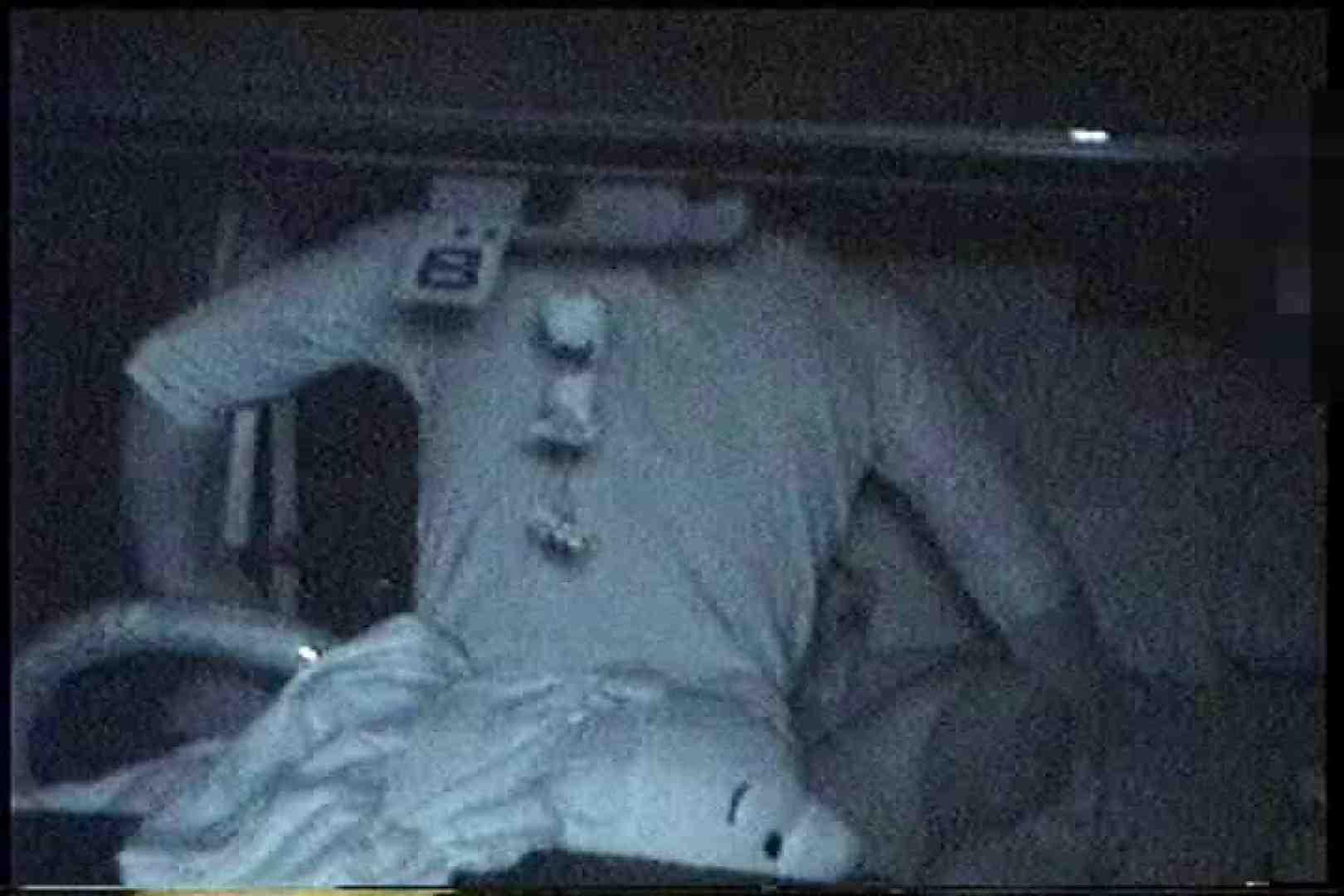 「充血監督」さんの深夜の運動会!! vol.205 話題作   カップル 盗撮 33画像 13