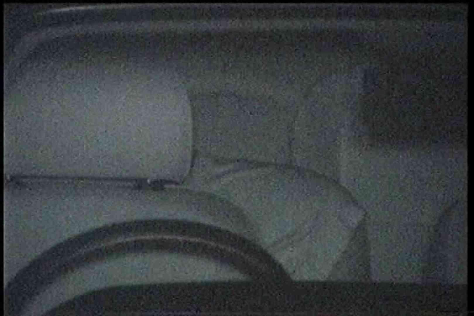 「充血監督」さんの深夜の運動会!! vol.208 パンツ | ギャルズ  101画像 6