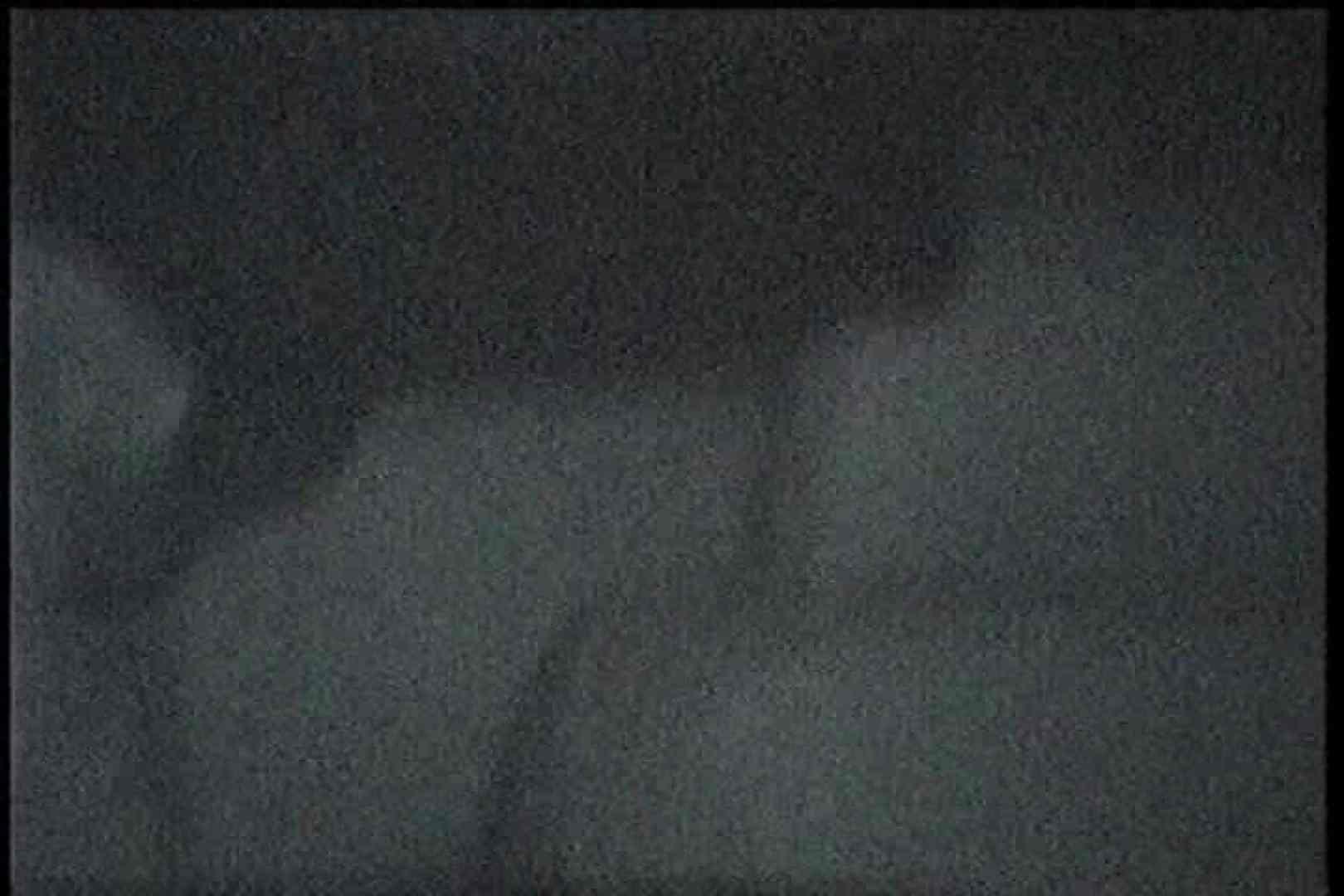 「充血監督」さんの深夜の運動会!! vol.208 カップル ワレメ動画紹介 101画像 14