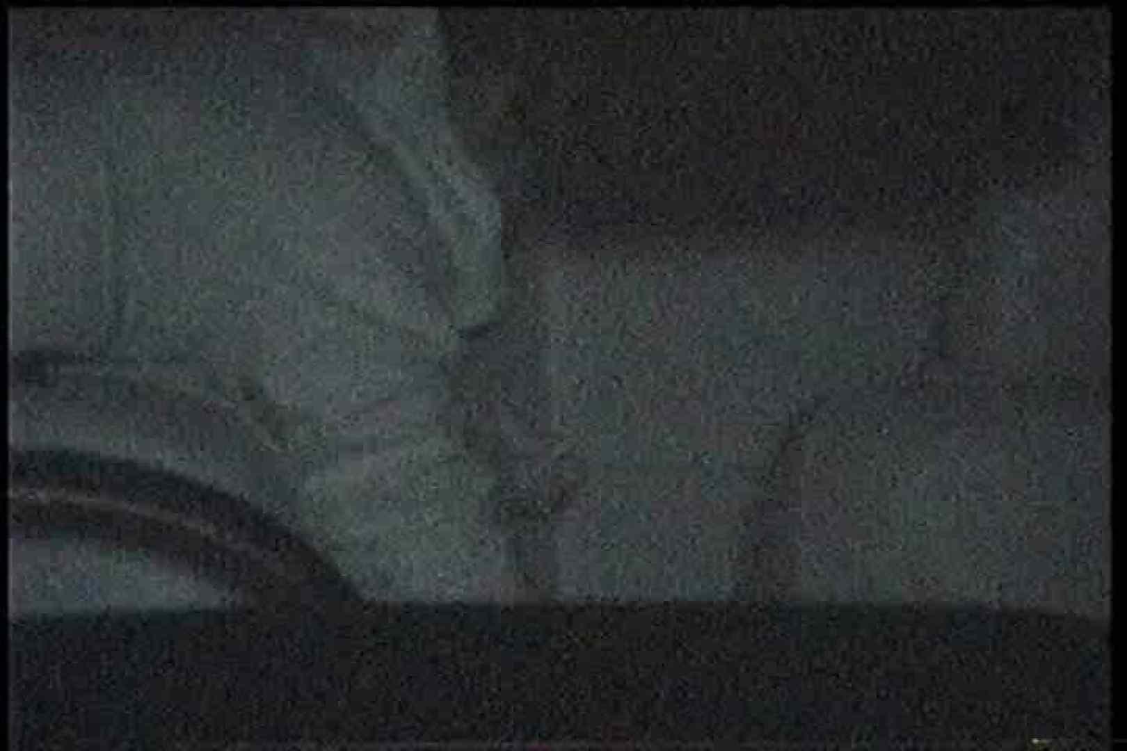 「充血監督」さんの深夜の運動会!! vol.208 エッチなお姉さん スケベ動画紹介 101画像 17