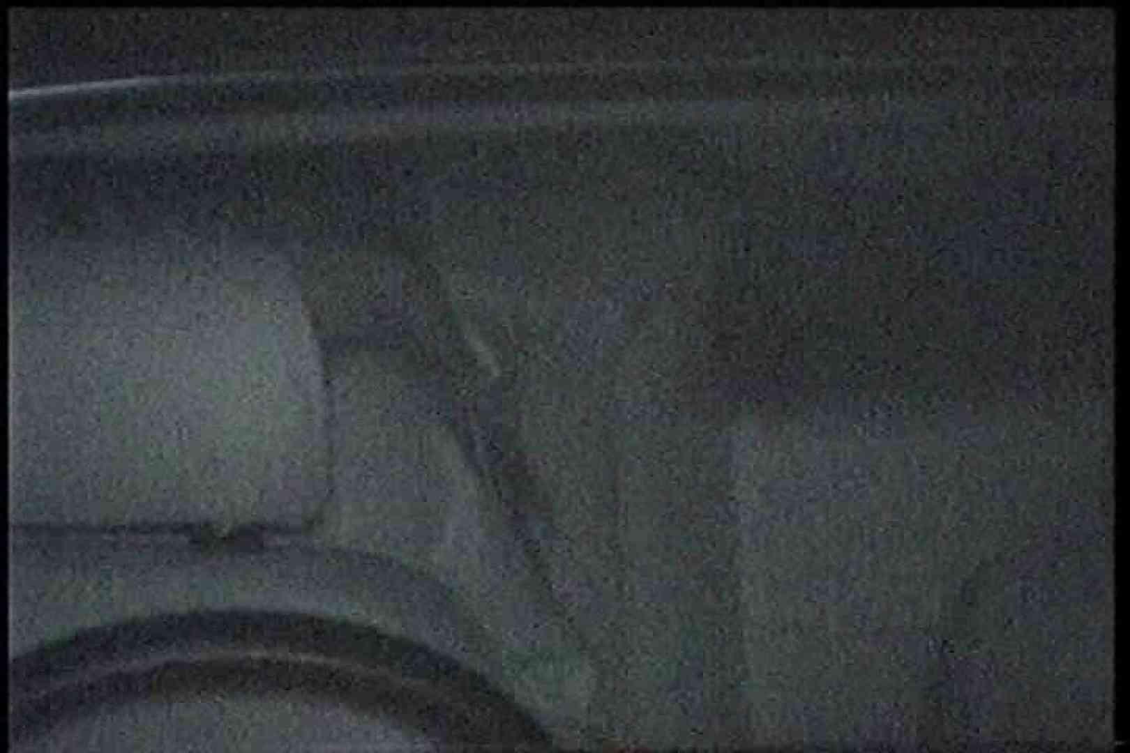 「充血監督」さんの深夜の運動会!! vol.208 エッチなお姉さん スケベ動画紹介 101画像 22