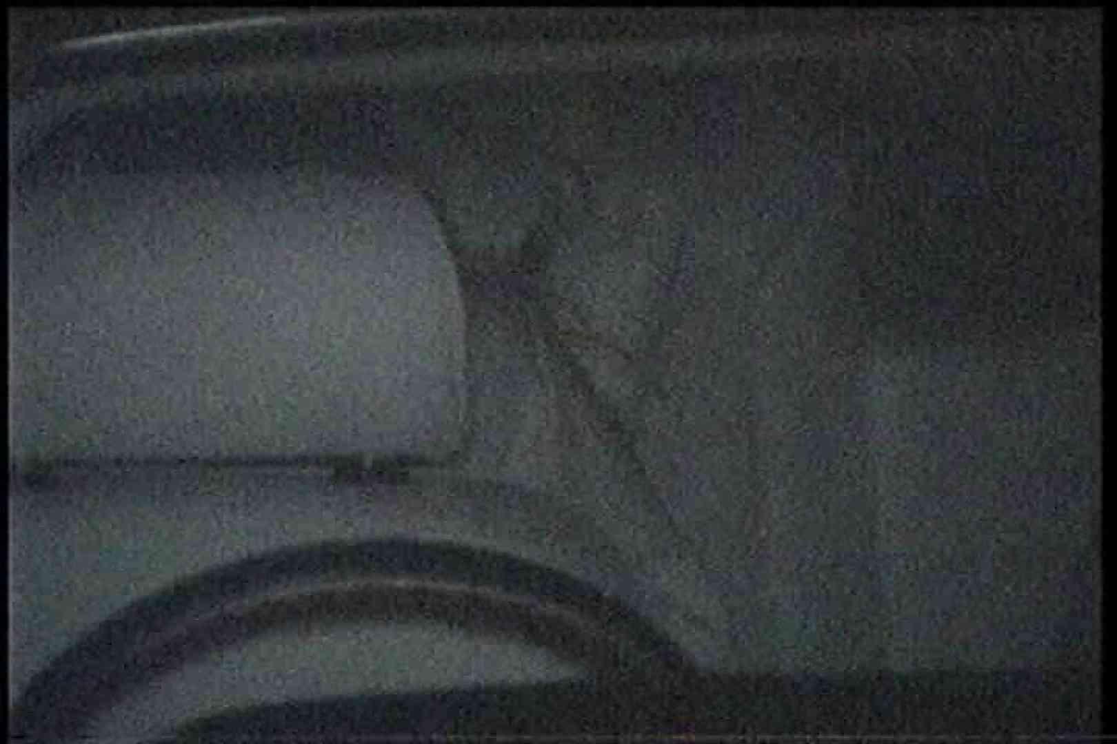 「充血監督」さんの深夜の運動会!! vol.208 セックスする女性達 AV動画キャプチャ 101画像 23