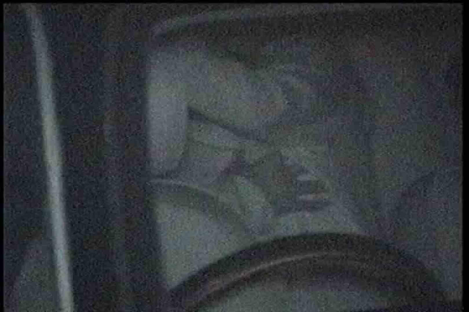 「充血監督」さんの深夜の運動会!! vol.208 パンツ | ギャルズ  101画像 31