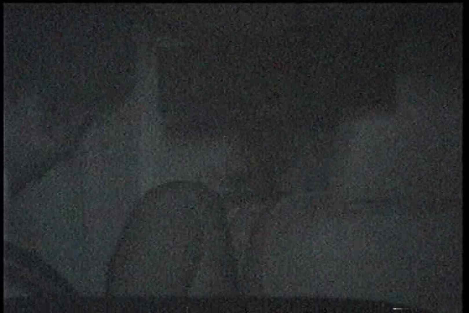 「充血監督」さんの深夜の運動会!! vol.208 セックスする女性達 AV動画キャプチャ 101画像 38
