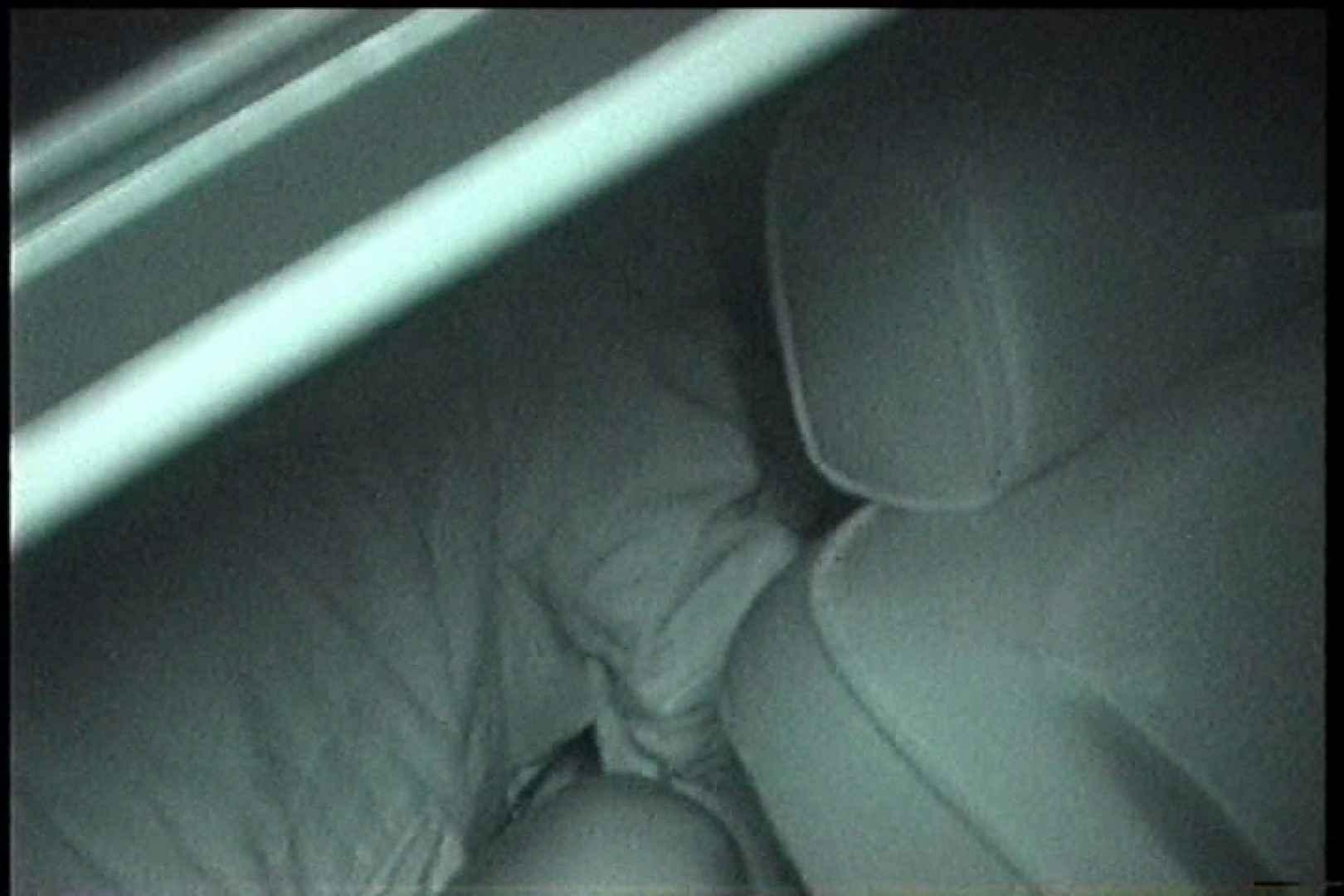 「充血監督」さんの深夜の運動会!! vol.208 セックスする女性達 AV動画キャプチャ 101画像 93