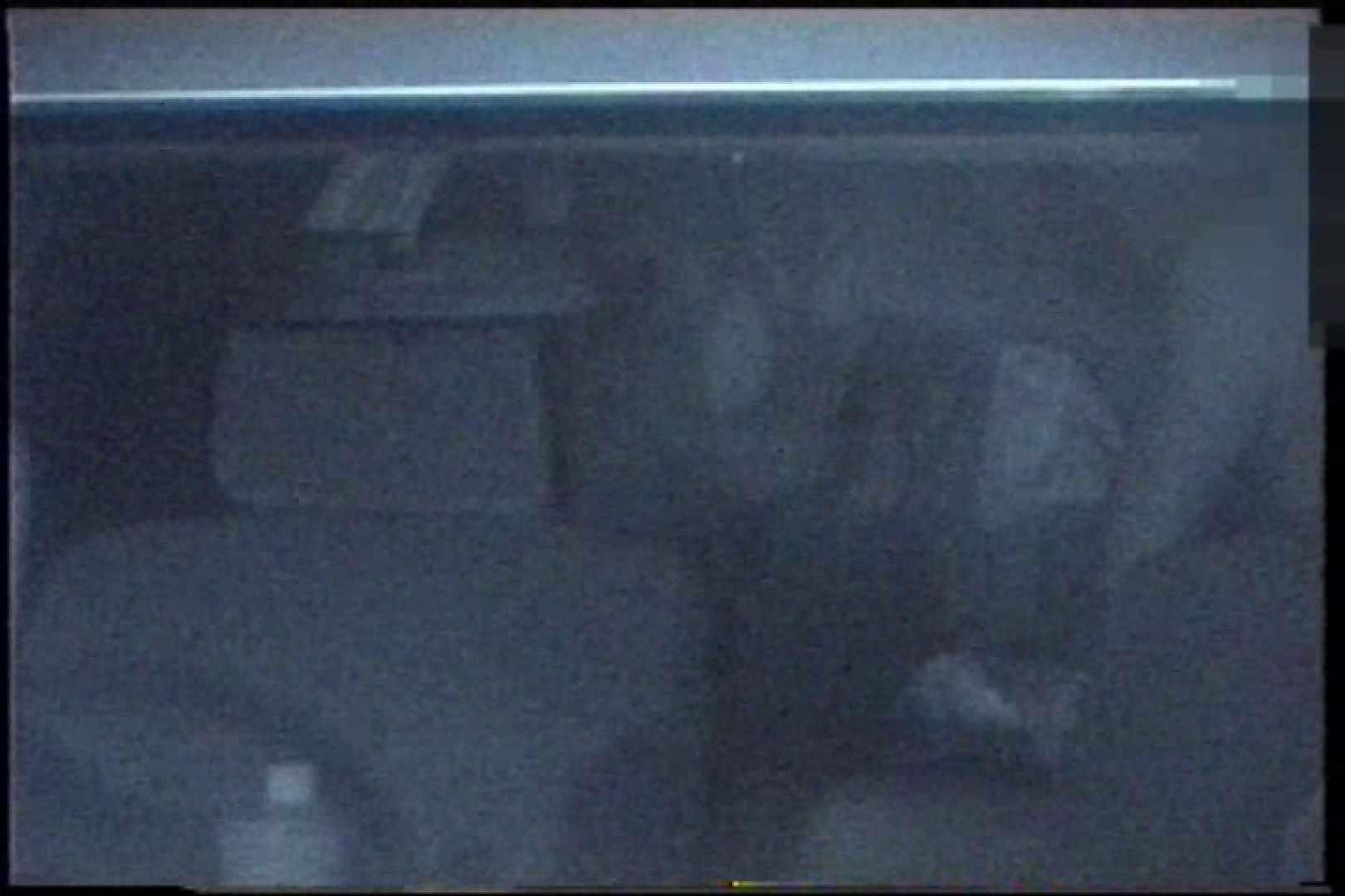 「充血監督」さんの深夜の運動会!! vol.216 エッチなお姉さん ワレメ無修正動画無料 15画像 2