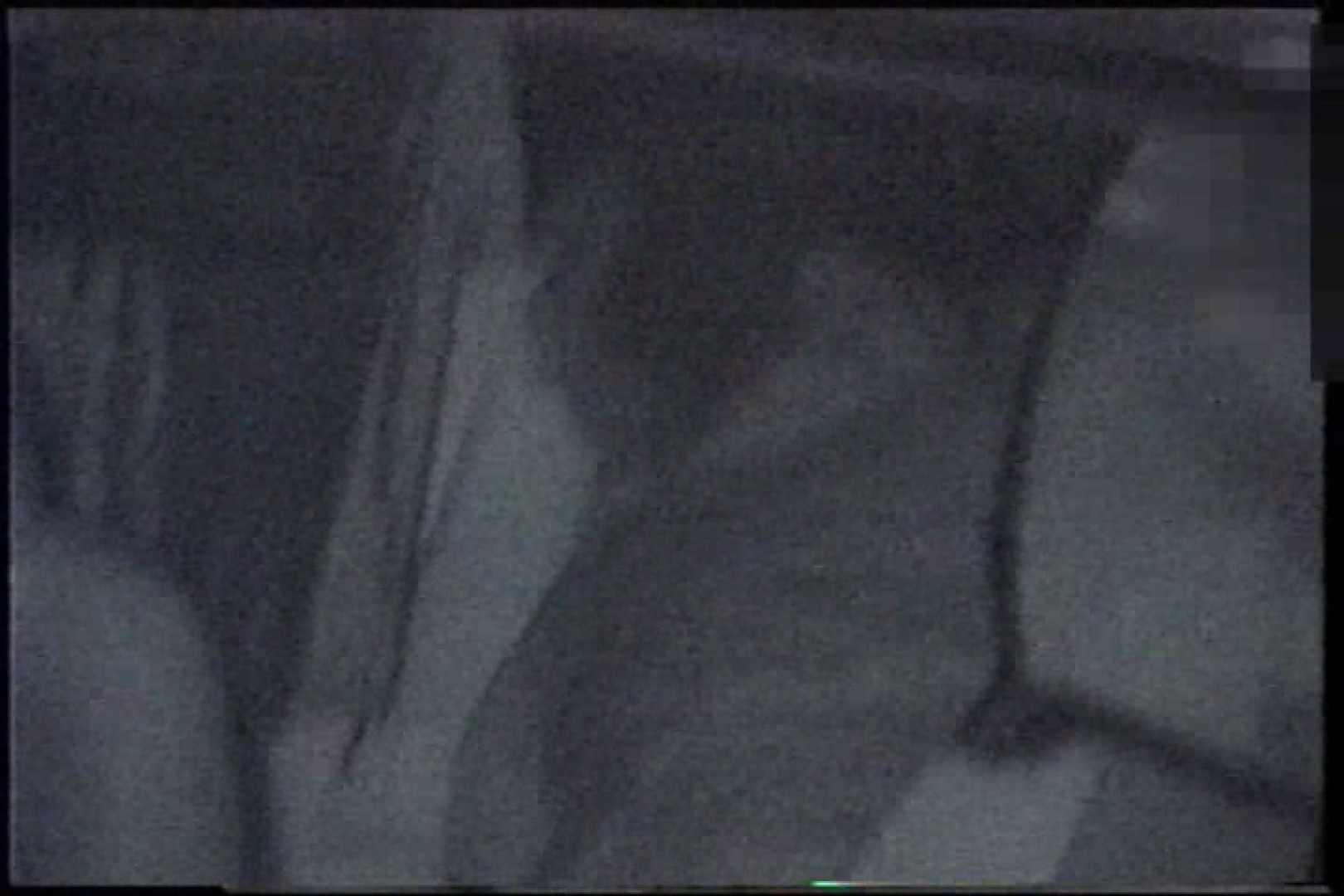 「充血監督」さんの深夜の運動会!! vol.217 カップル AV動画キャプチャ 70画像 8