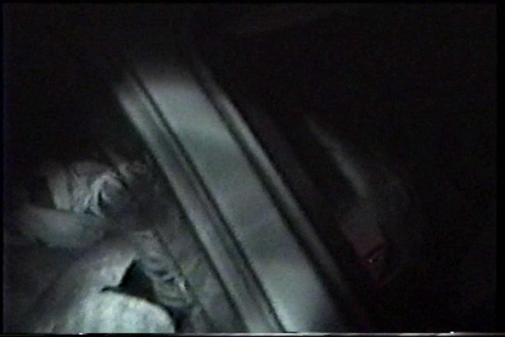 「充血監督」さんの深夜の運動会!! vol.222 セックスする女性達 エロ無料画像 53画像 11
