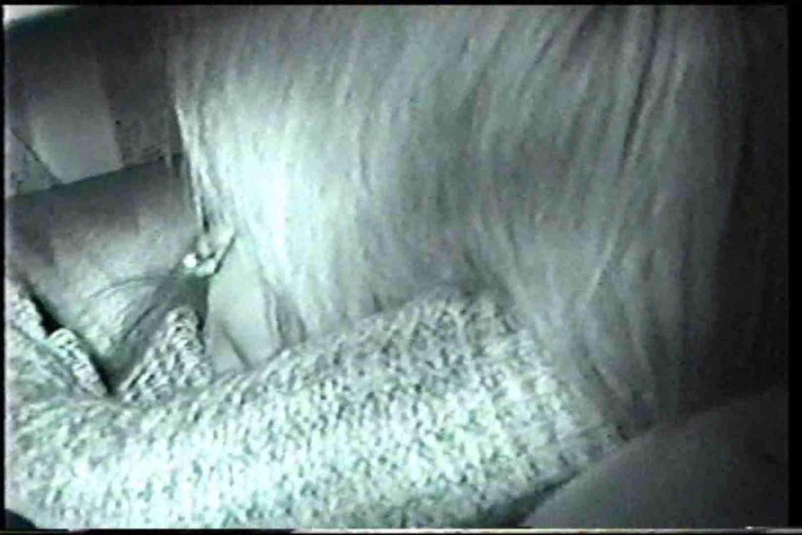 「充血監督」さんの深夜の運動会!! vol.222 エッチなお姉さん オメコ無修正動画無料 53画像 17