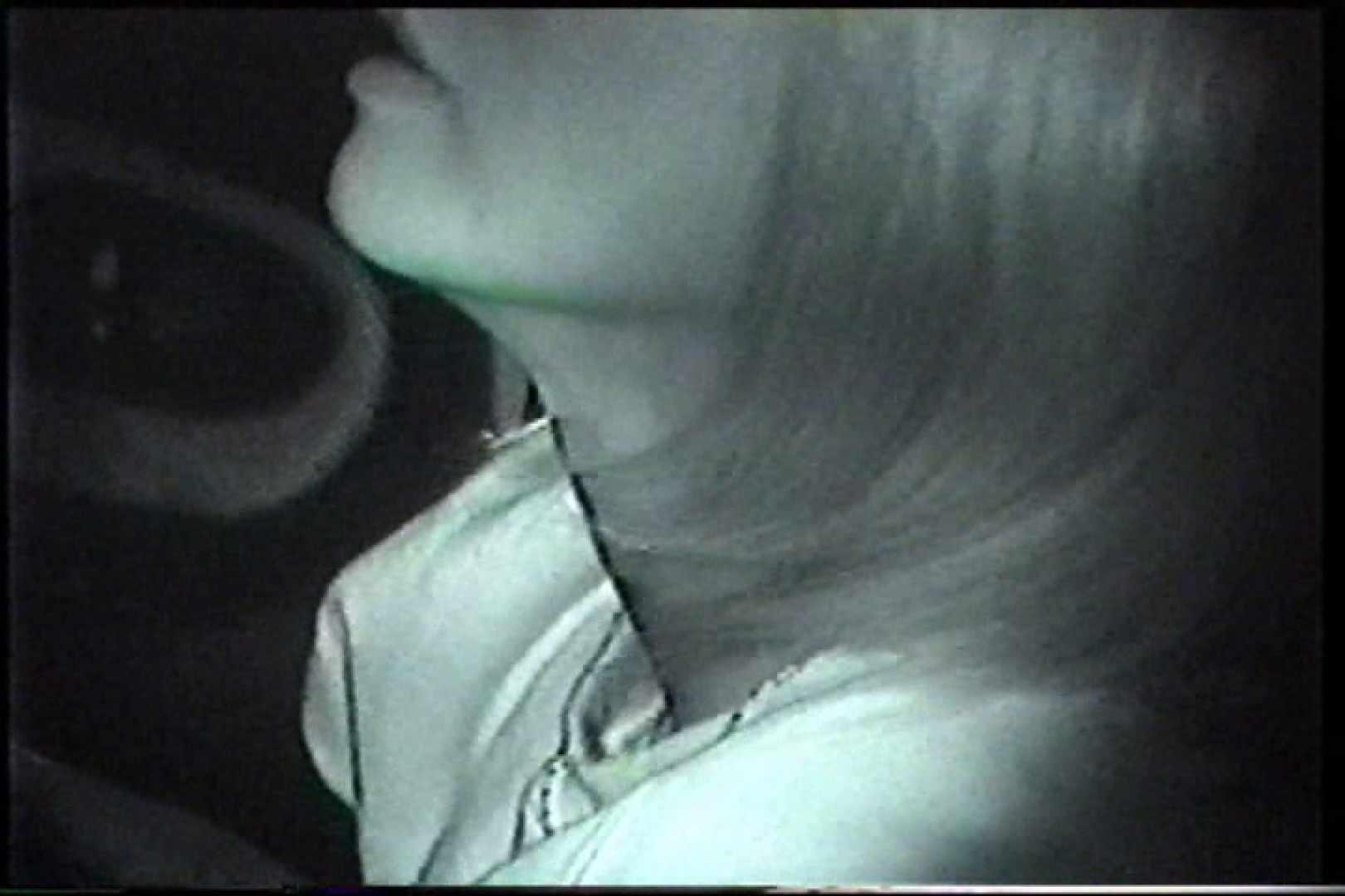 「充血監督」さんの深夜の運動会!! vol.222 セックスする女性達 エロ無料画像 53画像 46