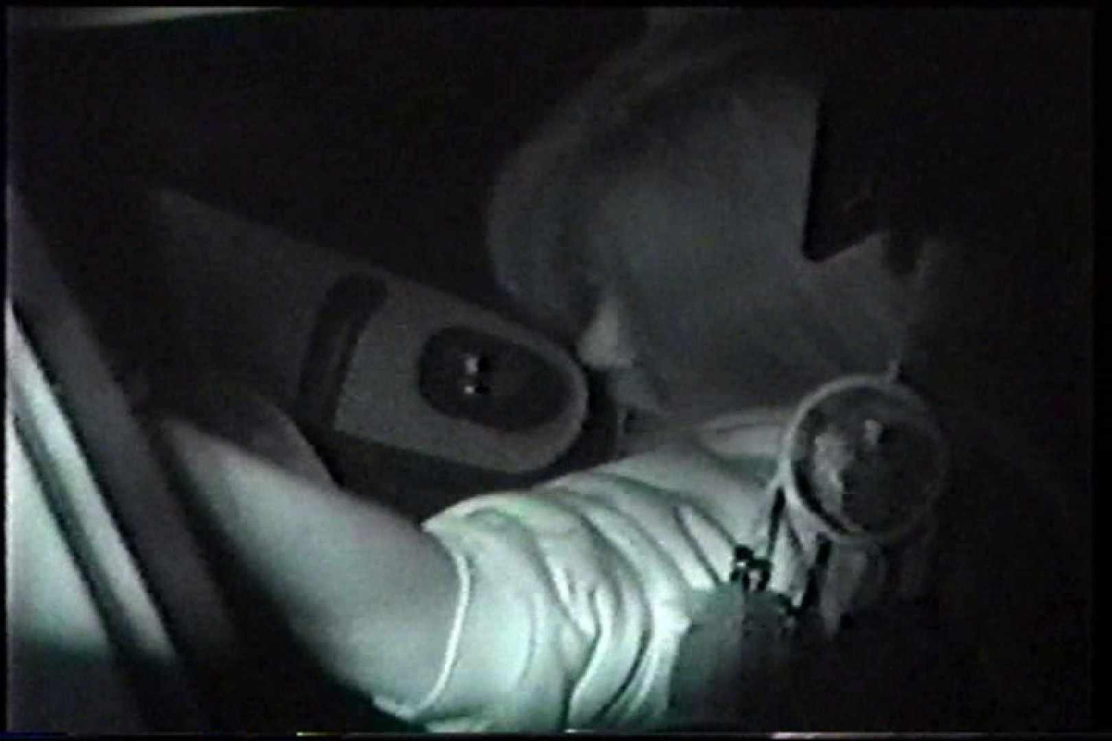「充血監督」さんの深夜の運動会!! vol.222 エッチなお姉さん オメコ無修正動画無料 53画像 52