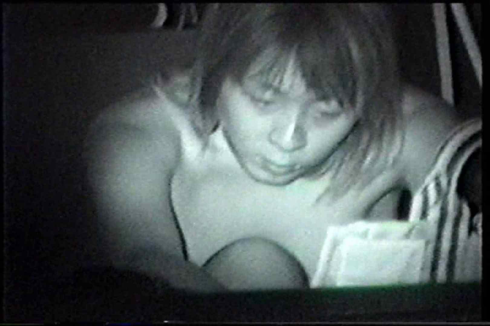 「充血監督」さんの深夜の運動会!! vol.223 カップル   おっぱい  57画像 1