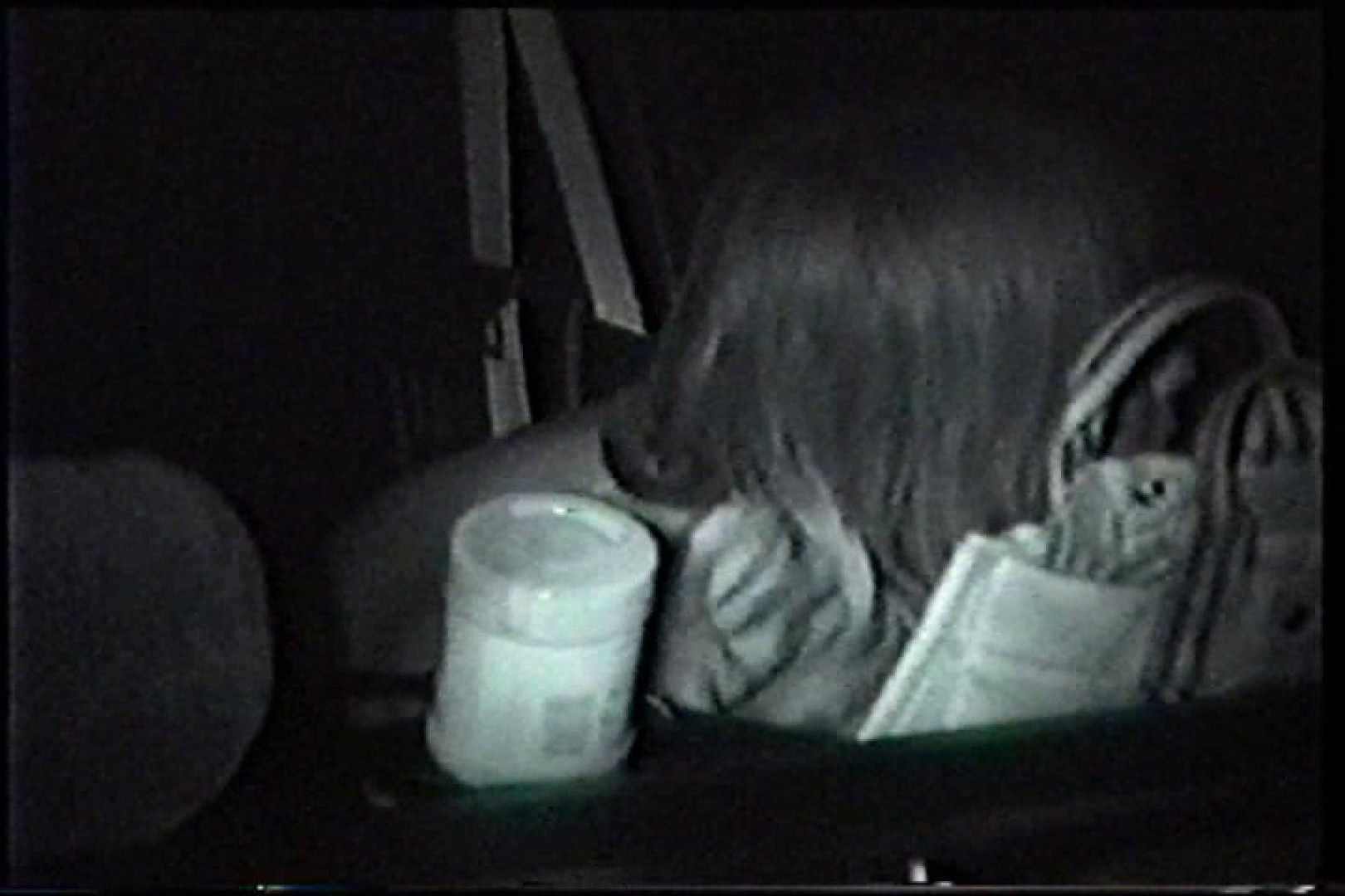 「充血監督」さんの深夜の運動会!! vol.223 ギャルズ エロ画像 57画像 20
