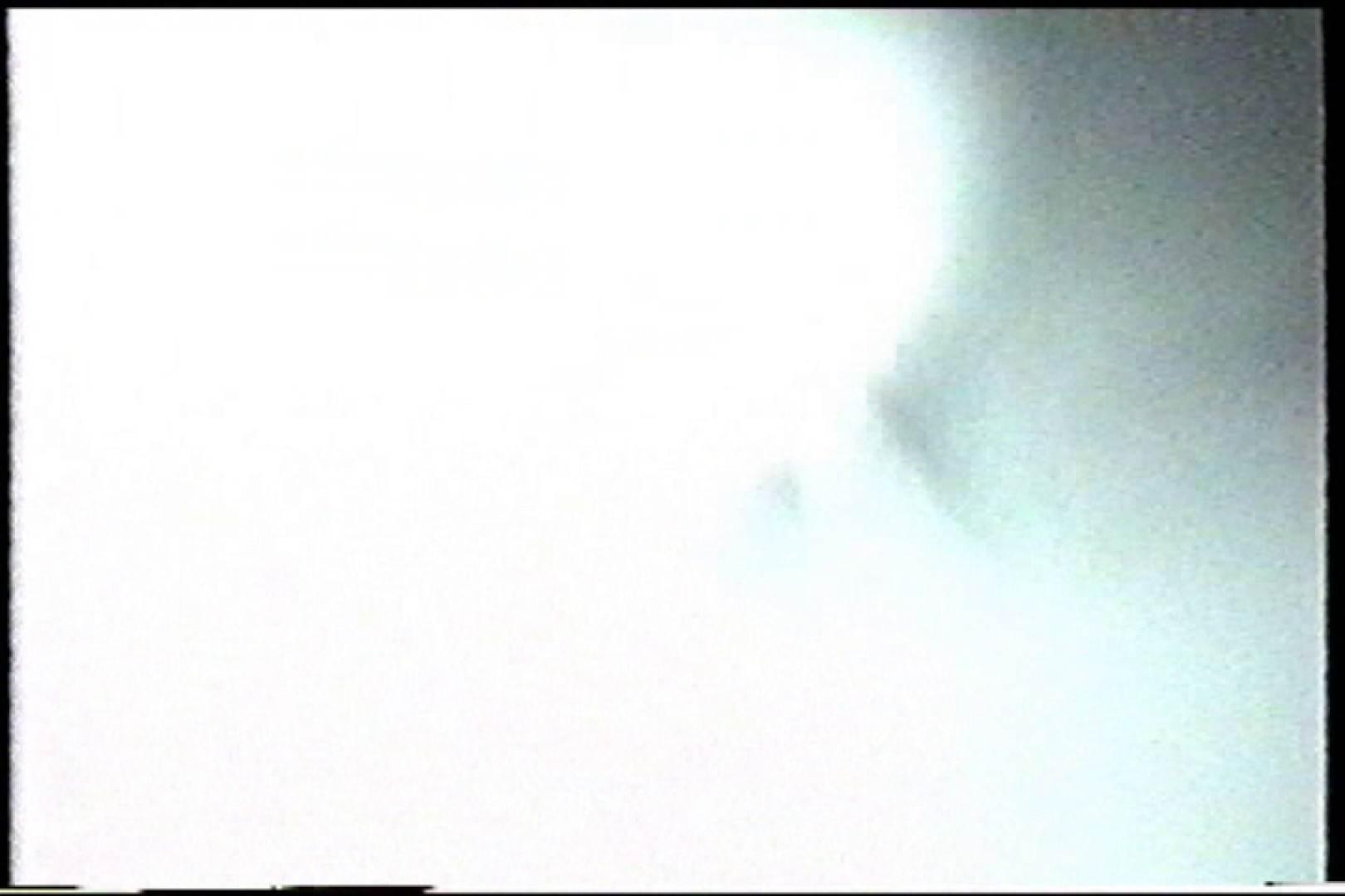 「充血監督」さんの深夜の運動会!! vol.223 セックスする女性達 オメコ動画キャプチャ 57画像 28