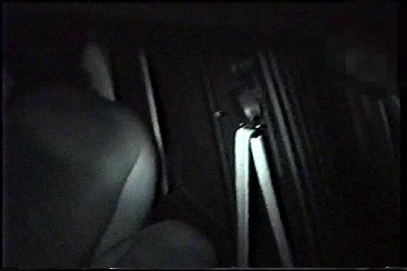 「充血監督」さんの深夜の運動会!! vol.223 セックスする女性達 オメコ動画キャプチャ 57画像 34