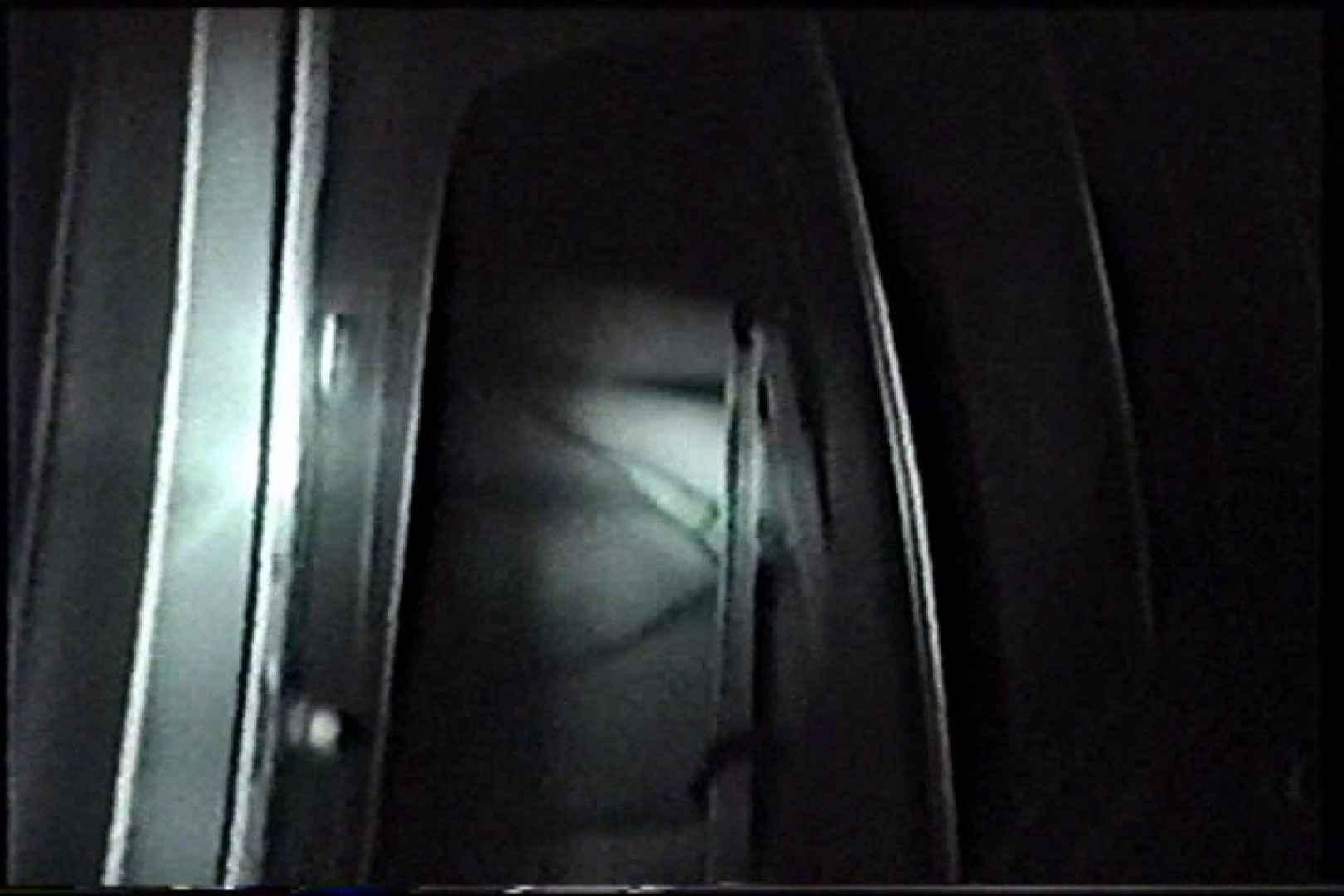 「充血監督」さんの深夜の運動会!! vol.223 セックスする女性達 オメコ動画キャプチャ 57画像 40