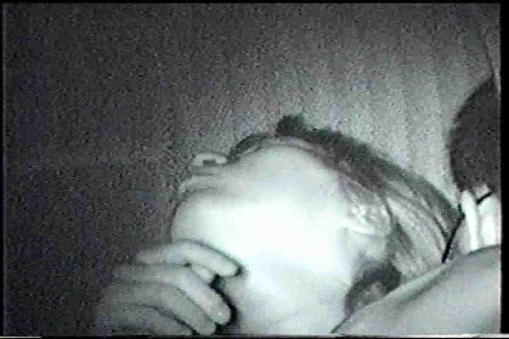 「充血監督」さんの深夜の運動会!! vol.223 手マン えろ無修正画像 57画像 53