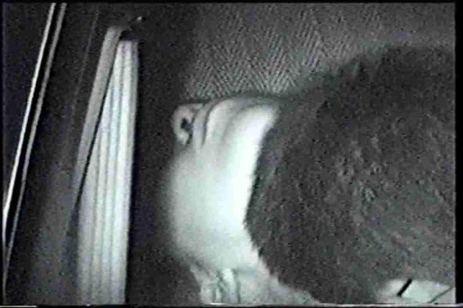 「充血監督」さんの深夜の運動会!! vol.223 ギャルズ エロ画像 57画像 56