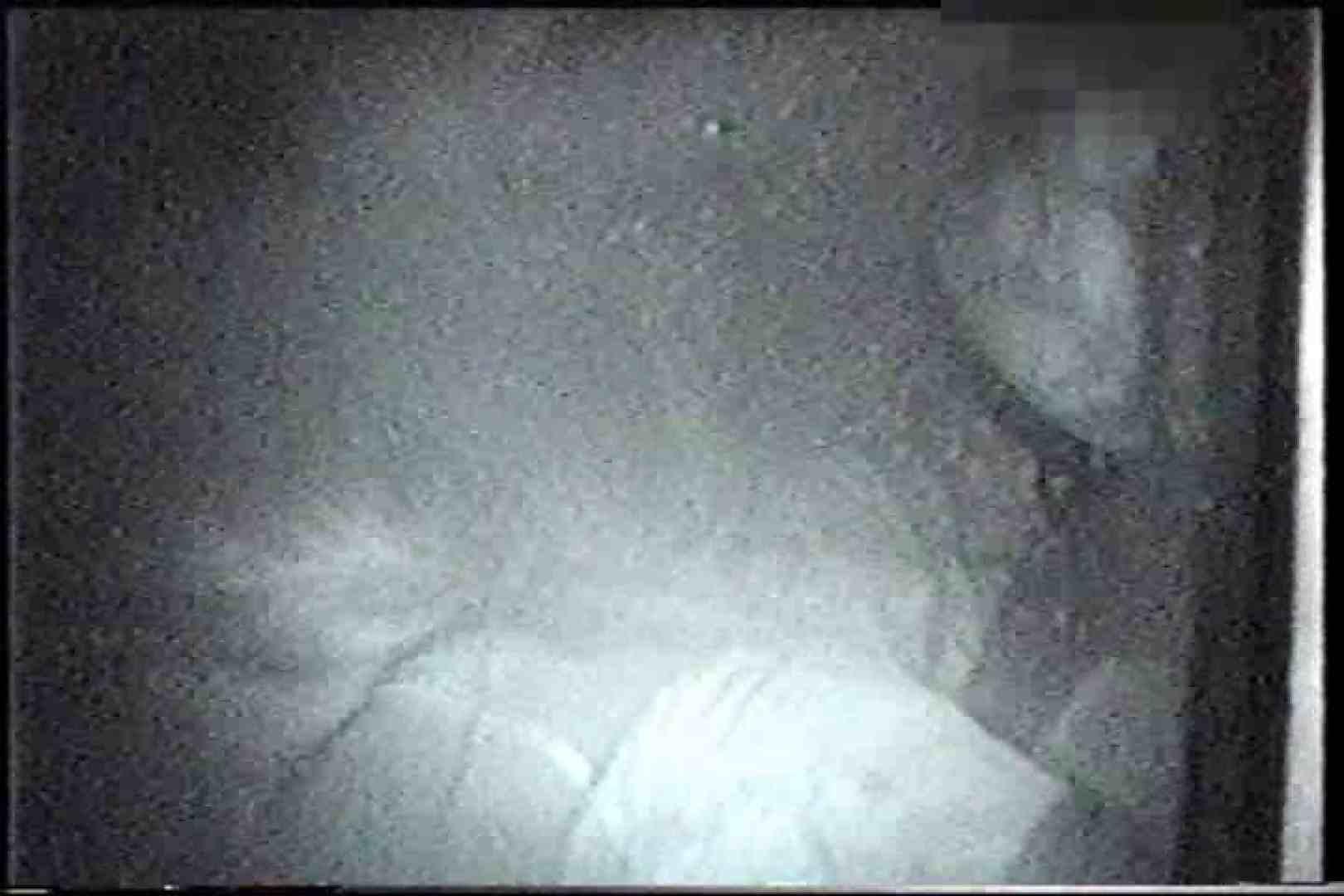 「充血監督」さんの深夜の運動会!! vol.224 巨乳 AV動画キャプチャ 97画像 12