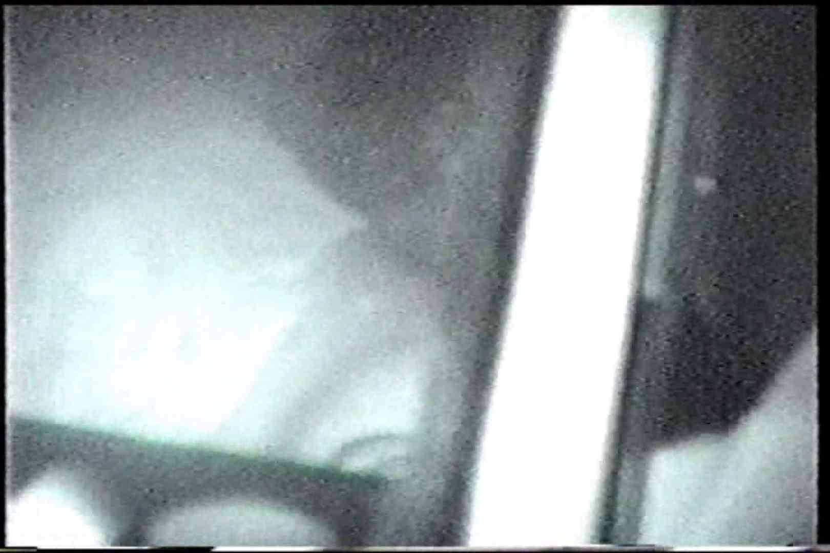 「充血監督」さんの深夜の運動会!! vol.224 カップル 戯れ無修正画像 97画像 20