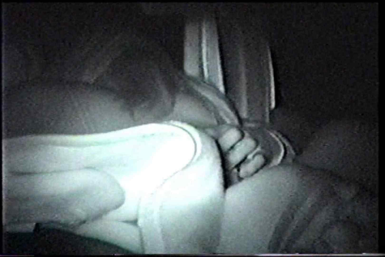 「充血監督」さんの深夜の運動会!! vol.224 巨乳 AV動画キャプチャ 97画像 26