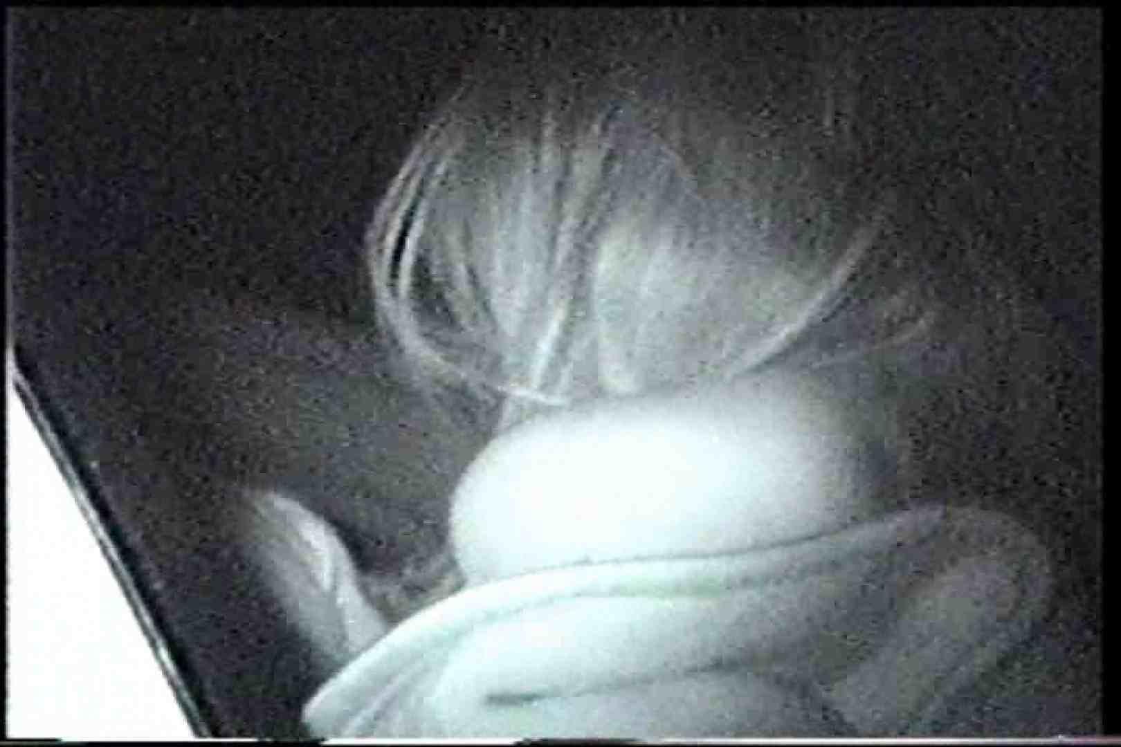 「充血監督」さんの深夜の運動会!! vol.224 巨乳 AV動画キャプチャ 97画像 47