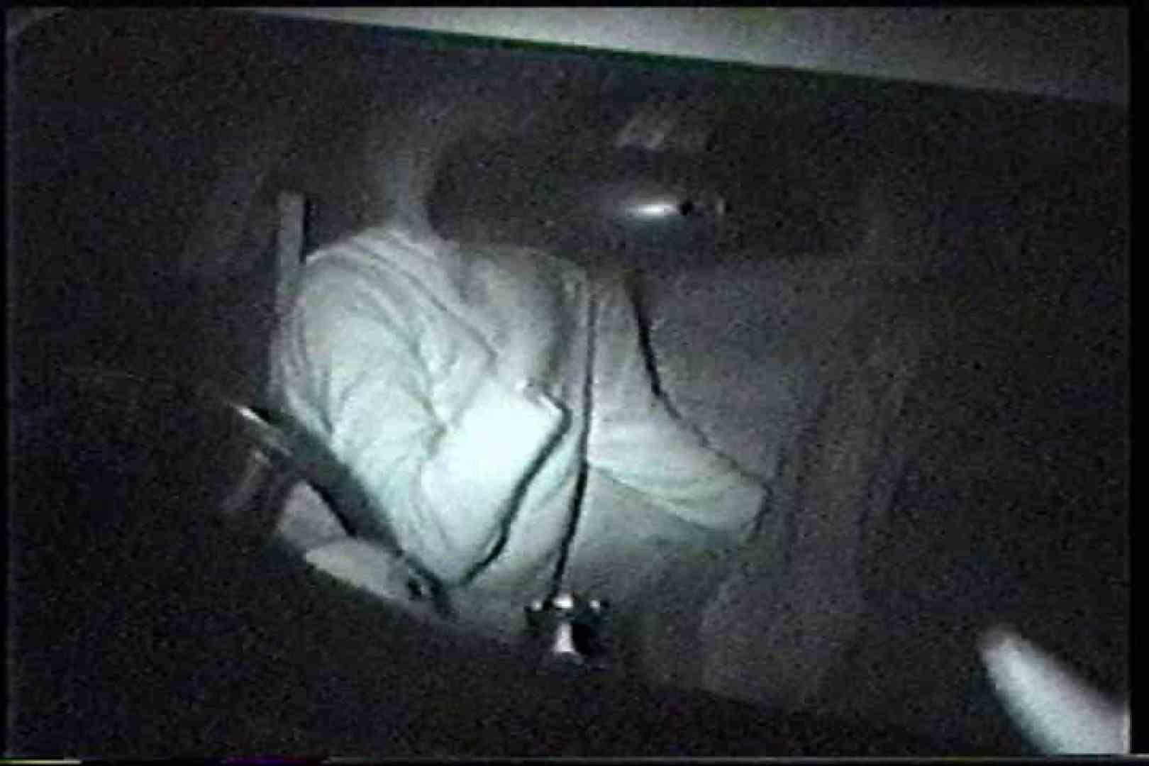 「充血監督」さんの深夜の運動会!! vol.224 セックスする女性達 おめこ無修正画像 97画像 81