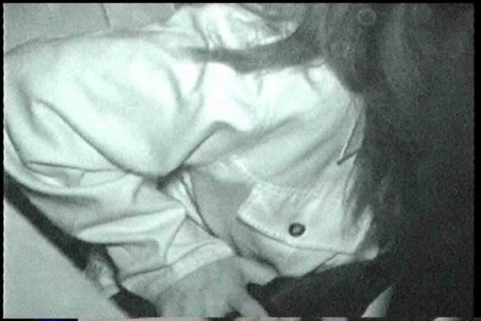 「充血監督」さんの深夜の運動会!! vol.226 エッチなお姉さん スケベ動画紹介 56画像 3