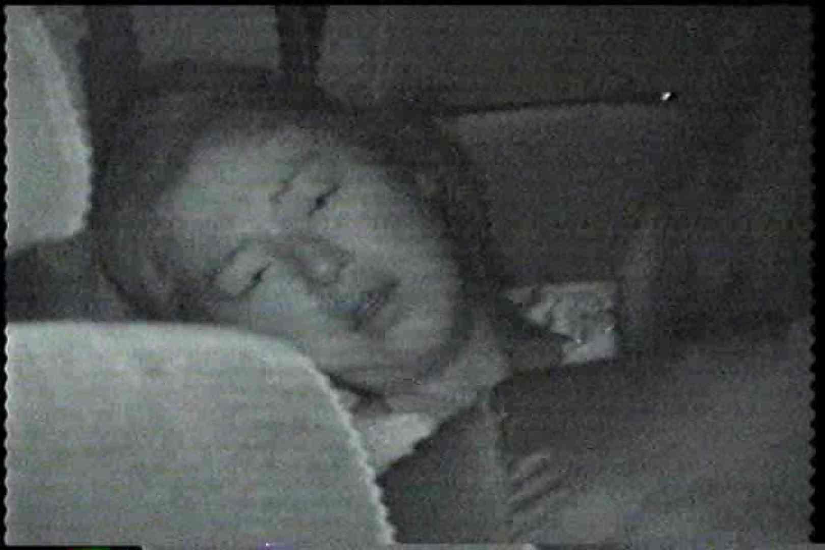 「充血監督」さんの深夜の運動会!! vol.226 ギャルズ 性交動画流出 56画像 12