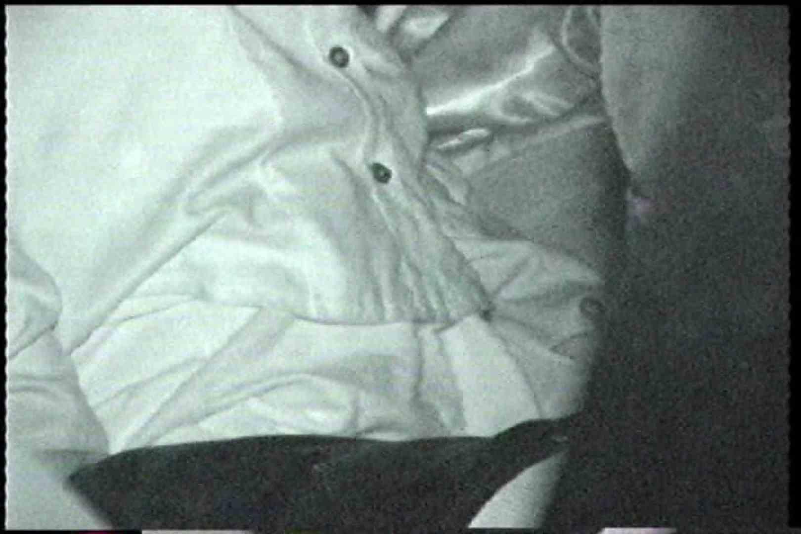 「充血監督」さんの深夜の運動会!! vol.226 カップル  56画像 15