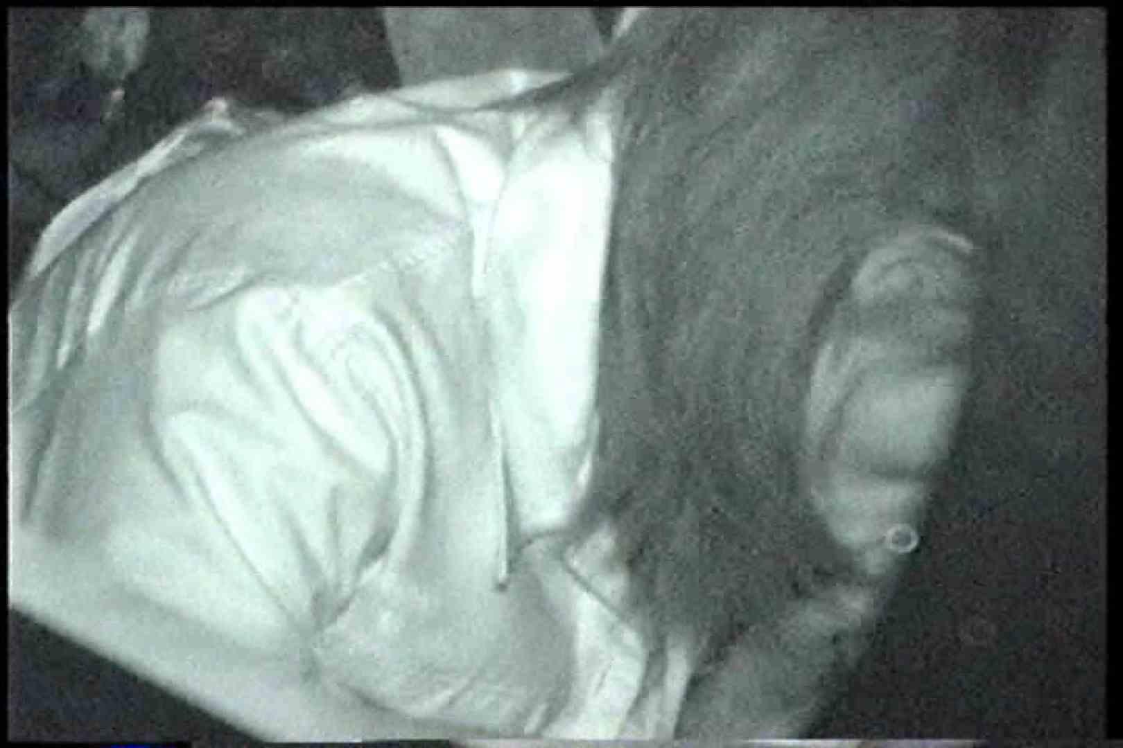 「充血監督」さんの深夜の運動会!! vol.226 セックスする女性達 オメコ動画キャプチャ 56画像 24