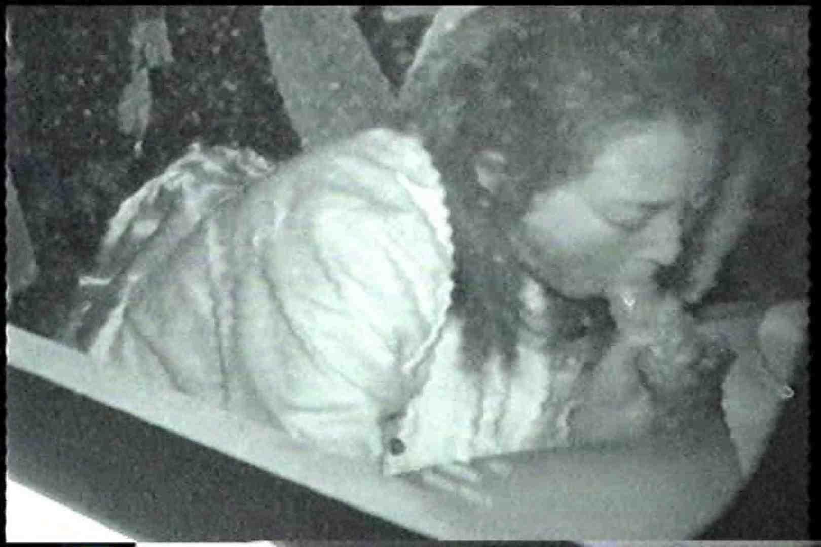「充血監督」さんの深夜の運動会!! vol.226 セックスする女性達 オメコ動画キャプチャ 56画像 34