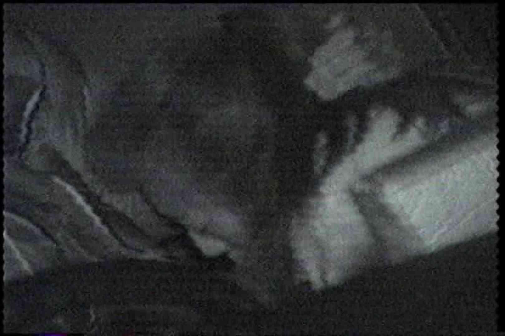 「充血監督」さんの深夜の運動会!! vol.226 セックスする女性達 オメコ動画キャプチャ 56画像 44