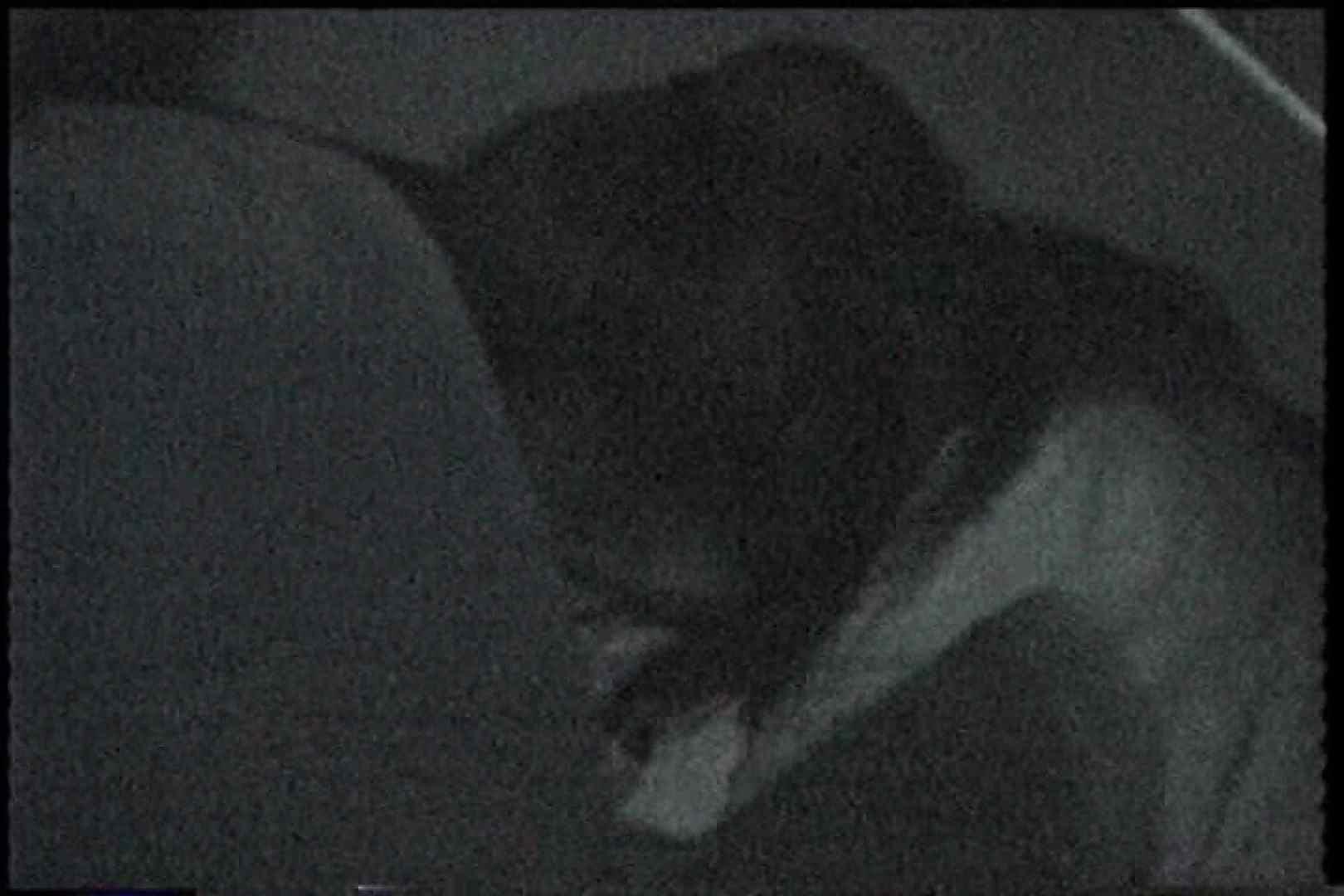 「充血監督」さんの深夜の運動会!! vol.226 カップル  56画像 45