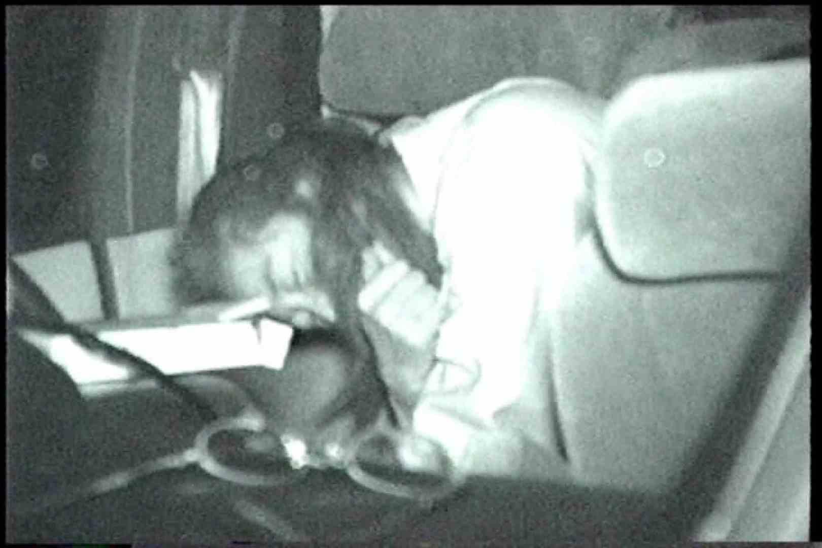 「充血監督」さんの深夜の運動会!! vol.226 カップル  56画像 50