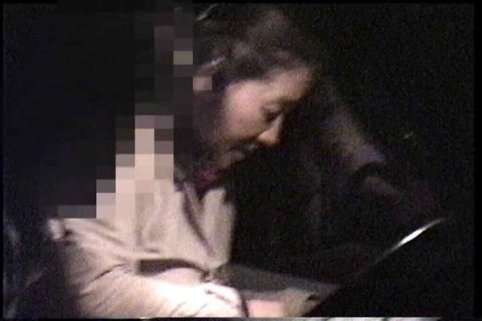 「充血監督」さんの深夜の運動会!! vol.231 カップル | エッチなお姉さん  93画像 1