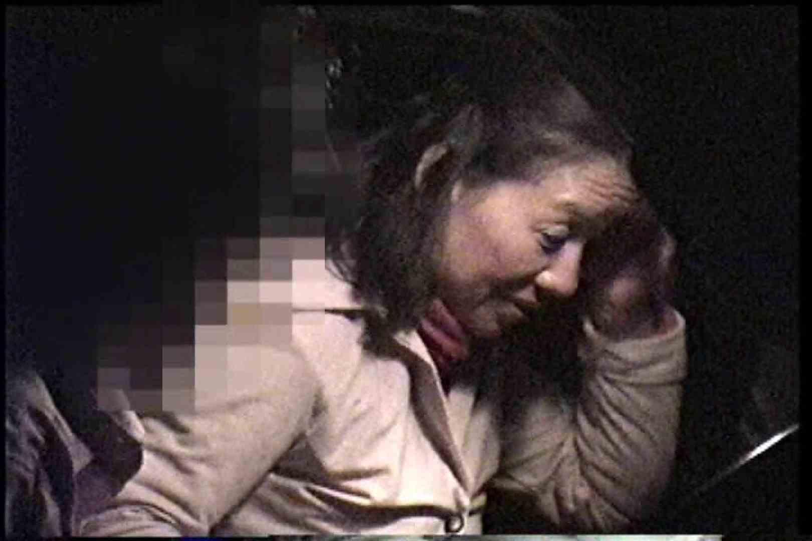 「充血監督」さんの深夜の運動会!! vol.231 カーセックス編 えろ無修正画像 93画像 4